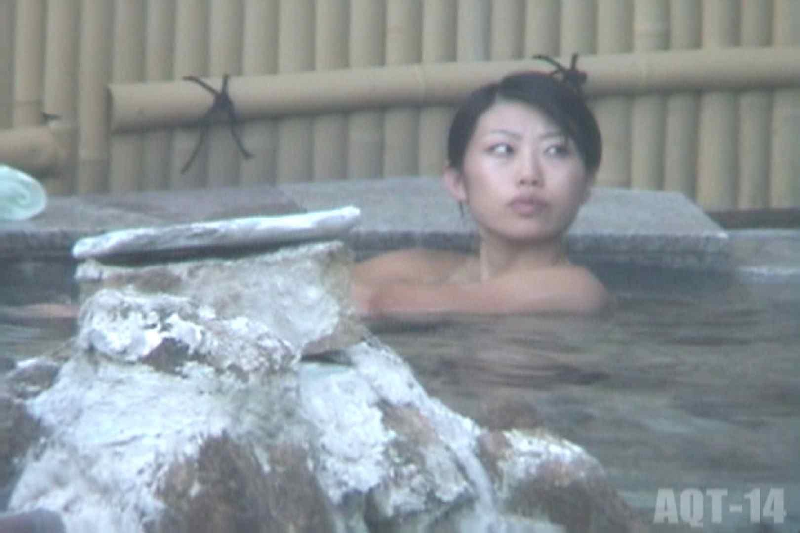 Aquaな露天風呂Vol.820 盗撮師作品 | 露天風呂突入  104pic 103