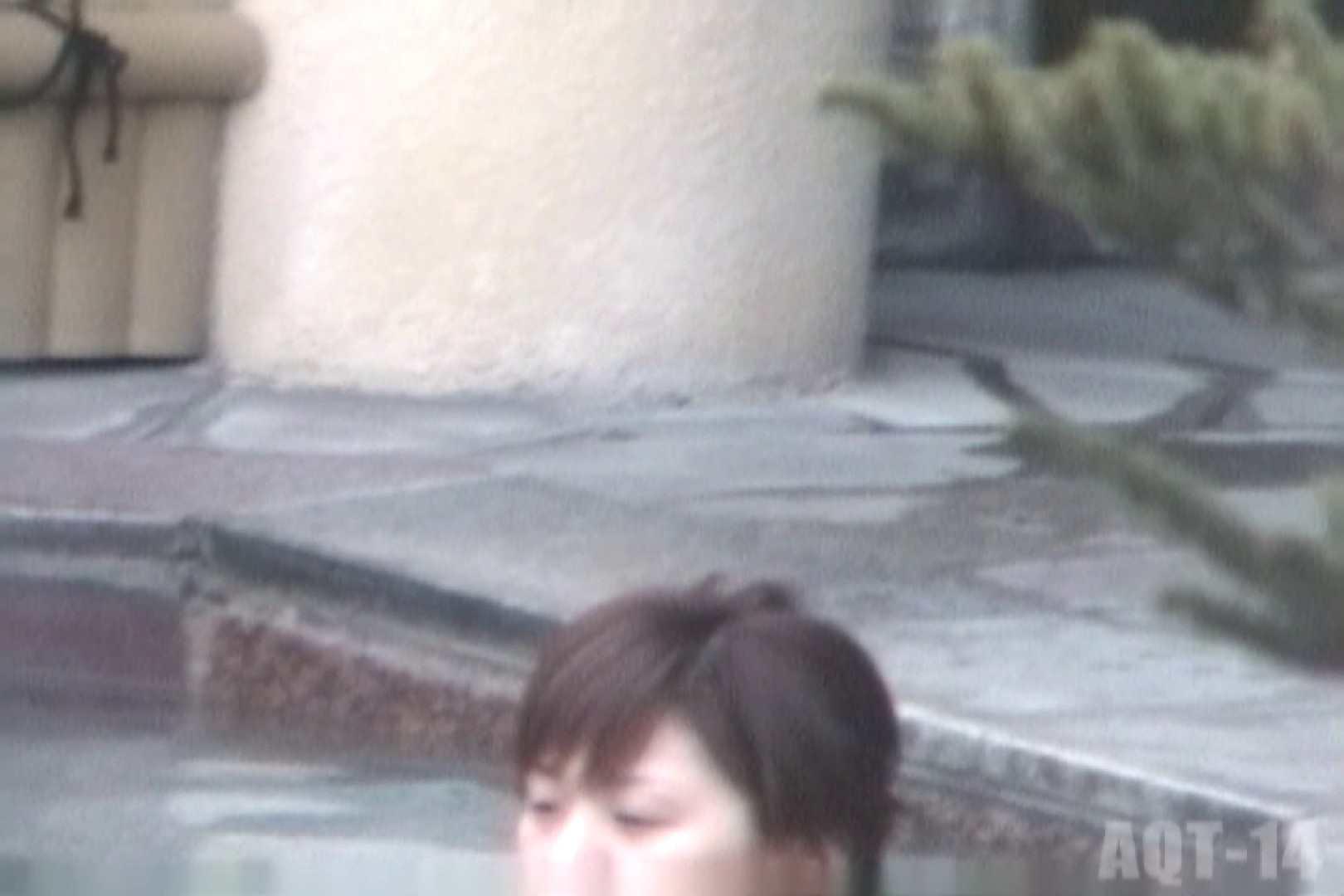 Aquaな露天風呂Vol.821 美しいOLの裸体 オメコ無修正動画無料 78pic 35
