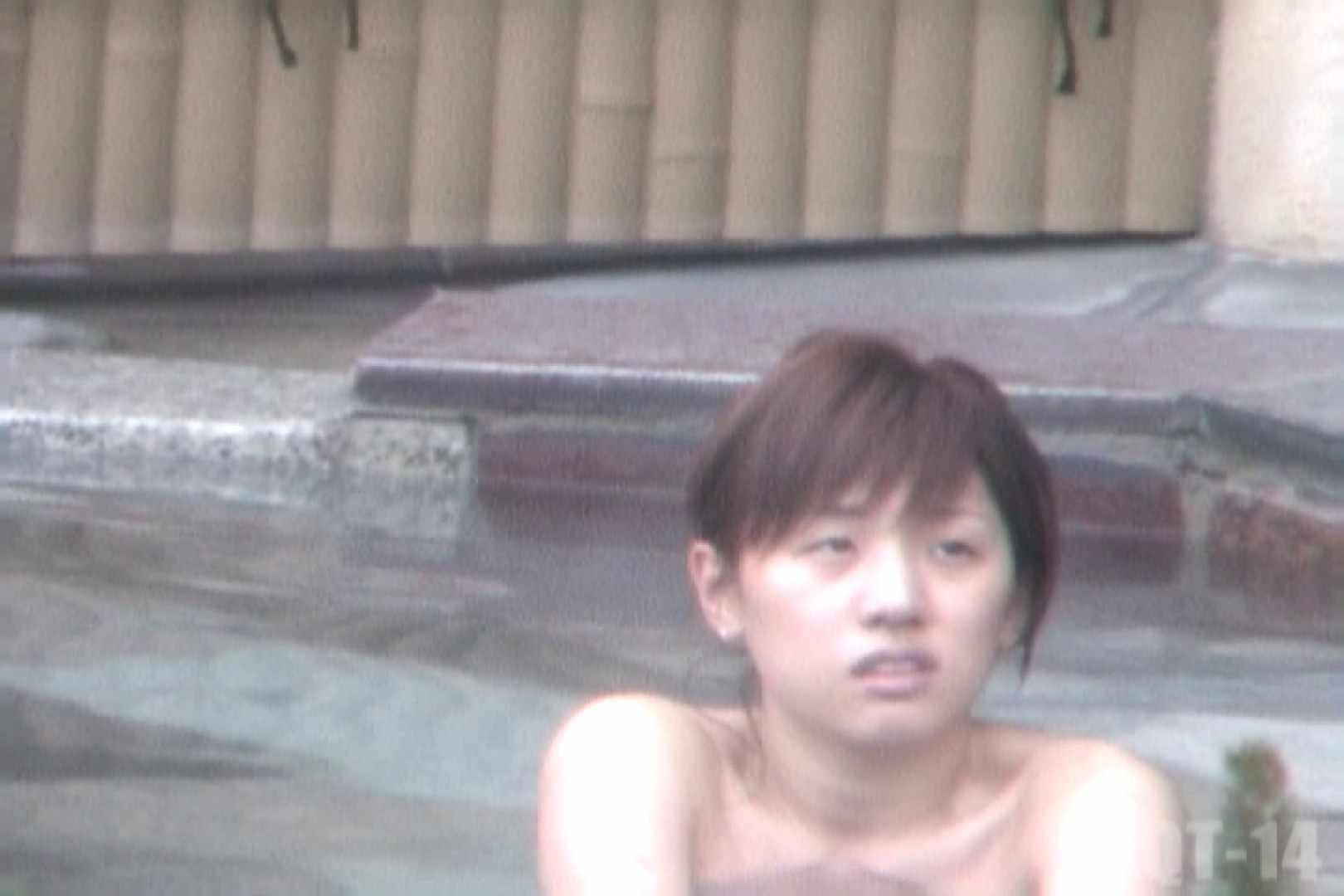 Aquaな露天風呂Vol.821 美しいOLの裸体 オメコ無修正動画無料 78pic 47