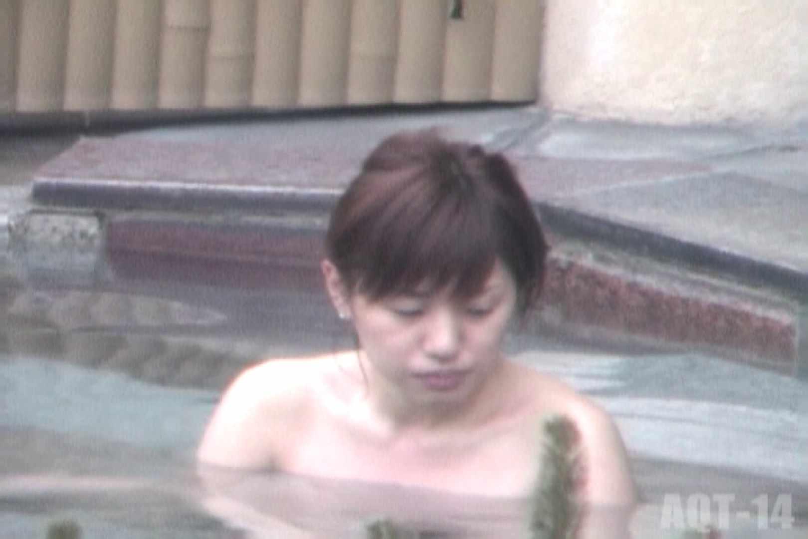 Aquaな露天風呂Vol.821 露天風呂突入   盗撮師作品  78pic 58