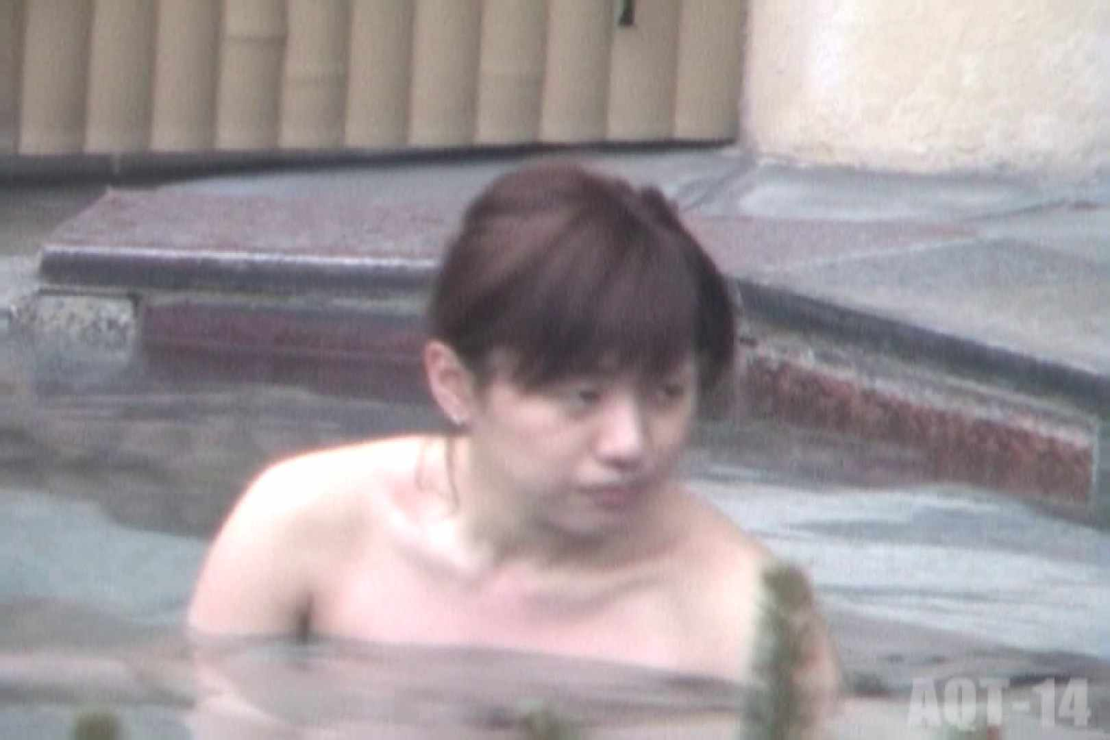 Aquaな露天風呂Vol.821 露天風呂突入   盗撮師作品  78pic 61