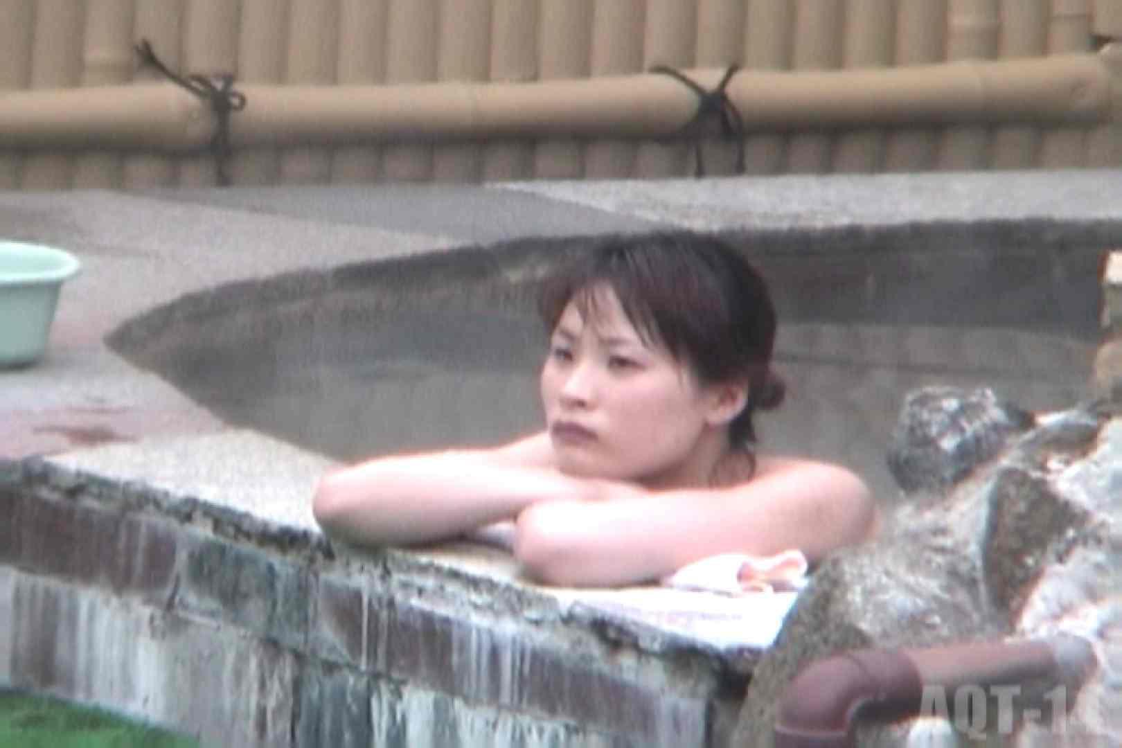 Aquaな露天風呂Vol.822 美しいOLの裸体  75pic 3
