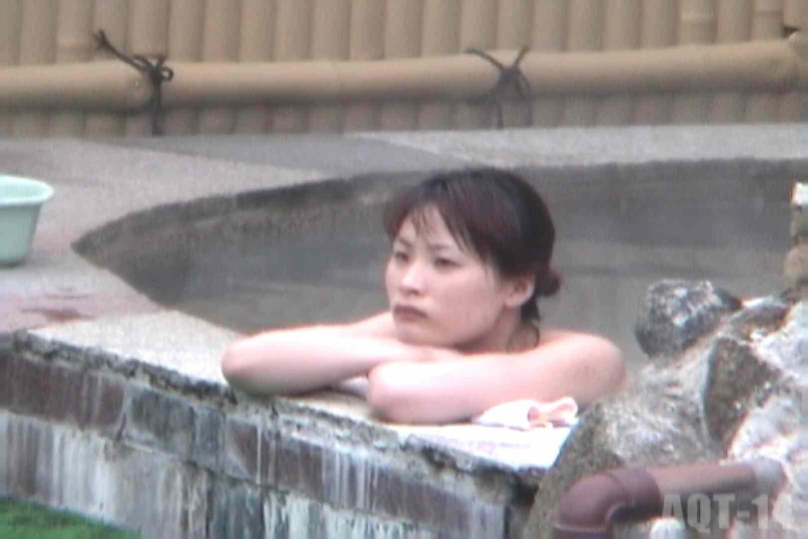 Aquaな露天風呂Vol.822 美しいOLの裸体 | 露天風呂突入  75pic 4