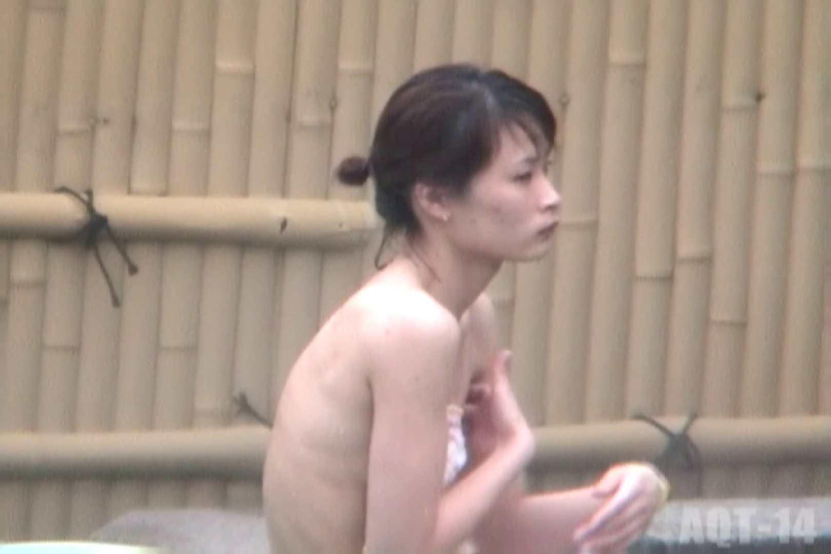 Aquaな露天風呂Vol.822 盗撮師作品 SEX無修正画像 75pic 41