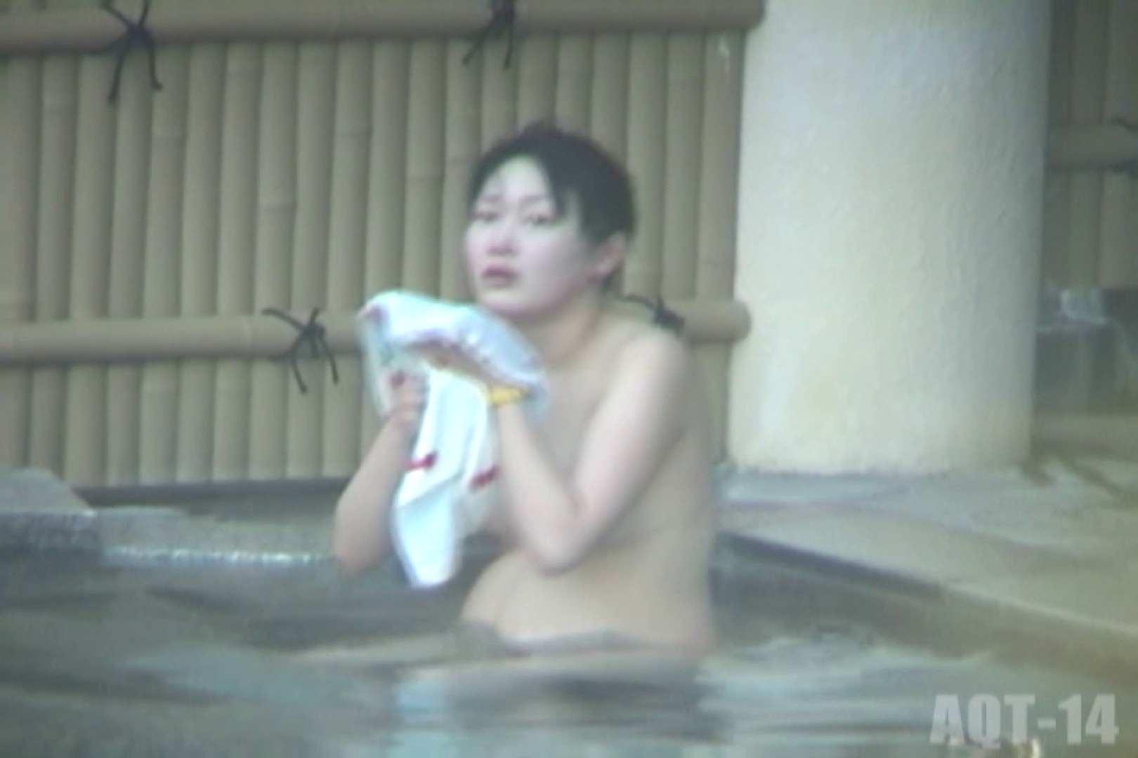 Aquaな露天風呂Vol.824 露天風呂突入 われめAV動画紹介 90pic 35