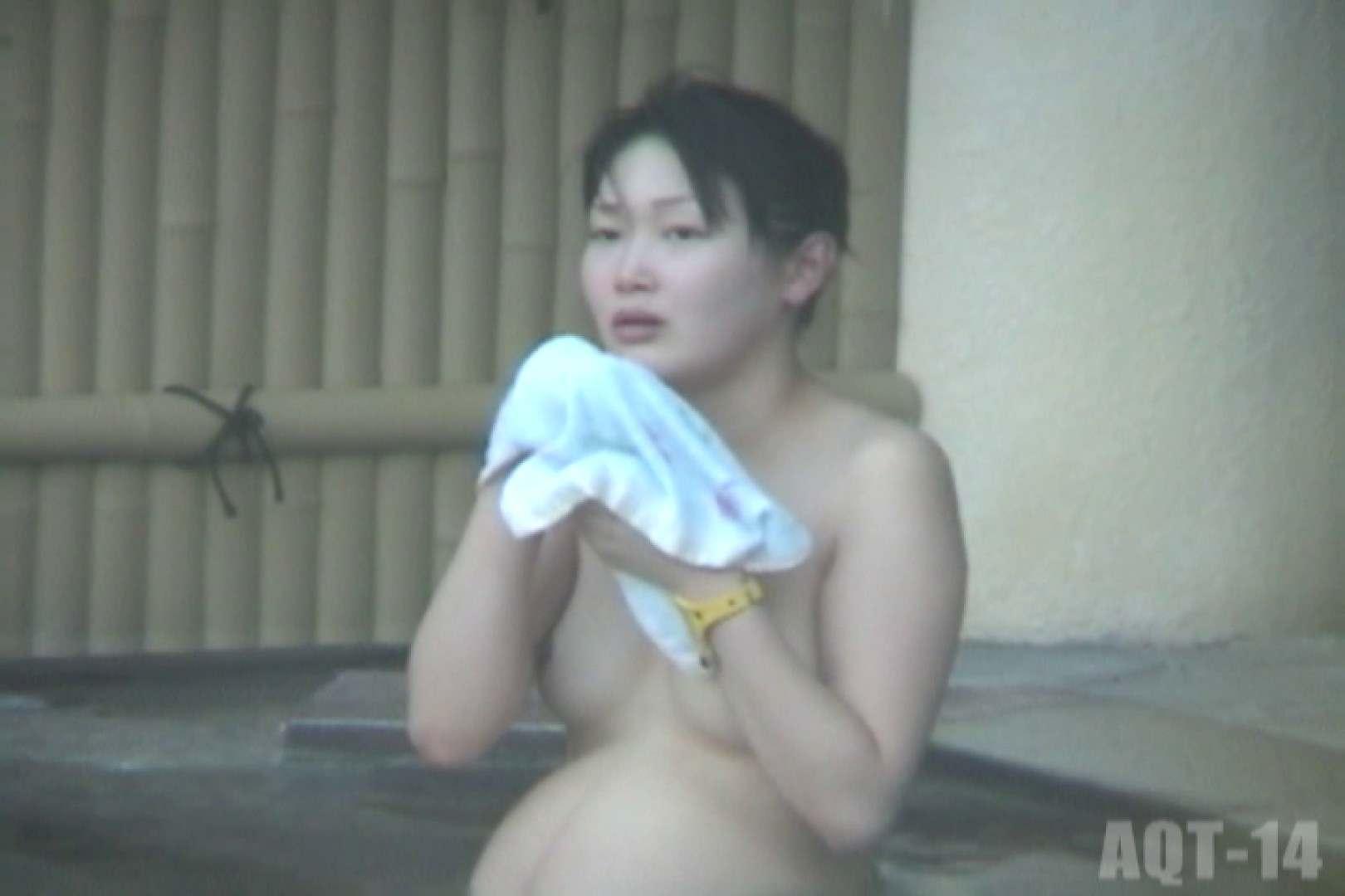 Aquaな露天風呂Vol.824 美しいOLの裸体 | 盗撮師作品  90pic 43