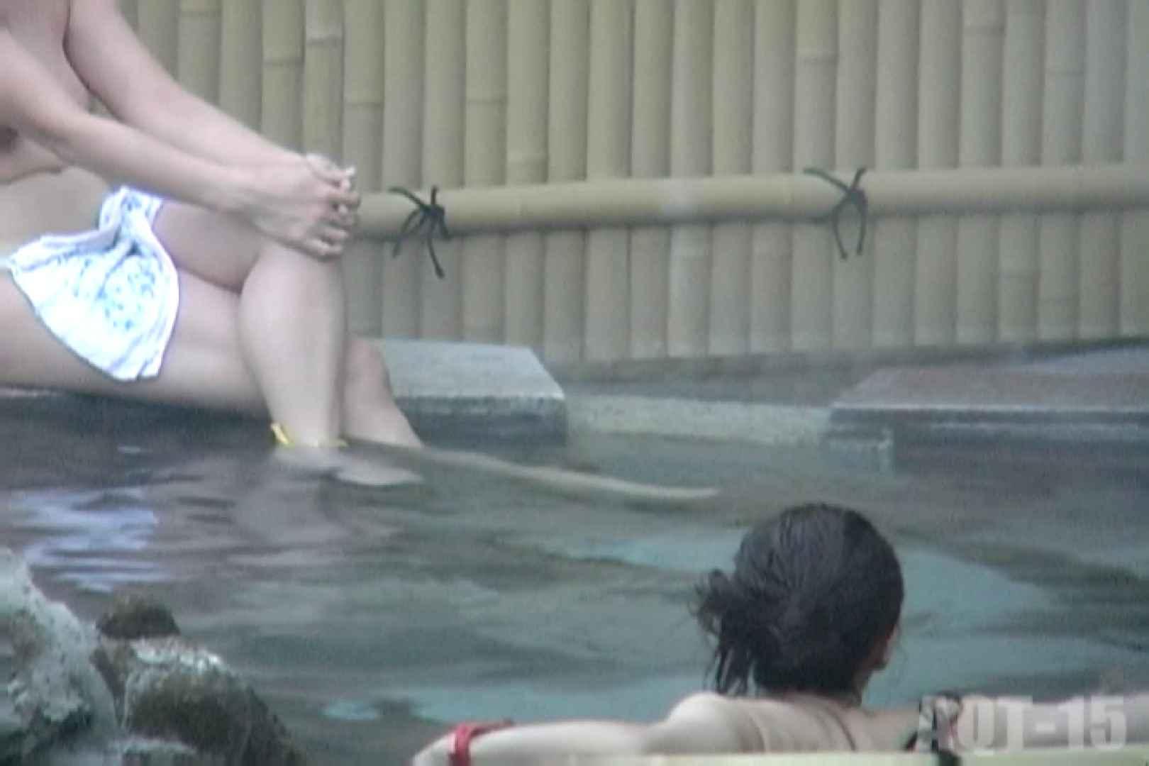 Aquaな露天風呂Vol.837 美しいOLの裸体 おめこ無修正画像 100pic 5