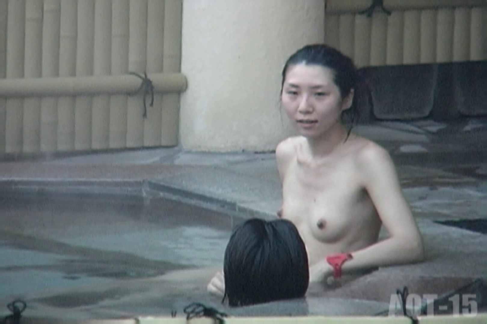 Aquaな露天風呂Vol.837 露天風呂突入  100pic 30