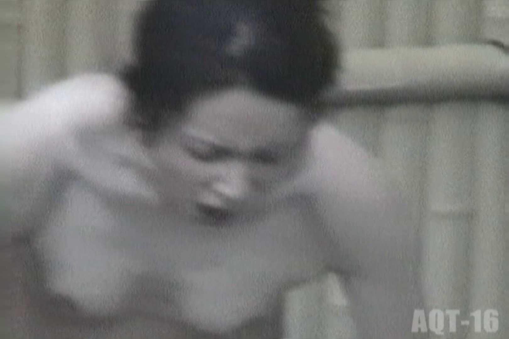 Aquaな露天風呂Vol.839 盗撮師作品 | 美しいOLの裸体  96pic 43