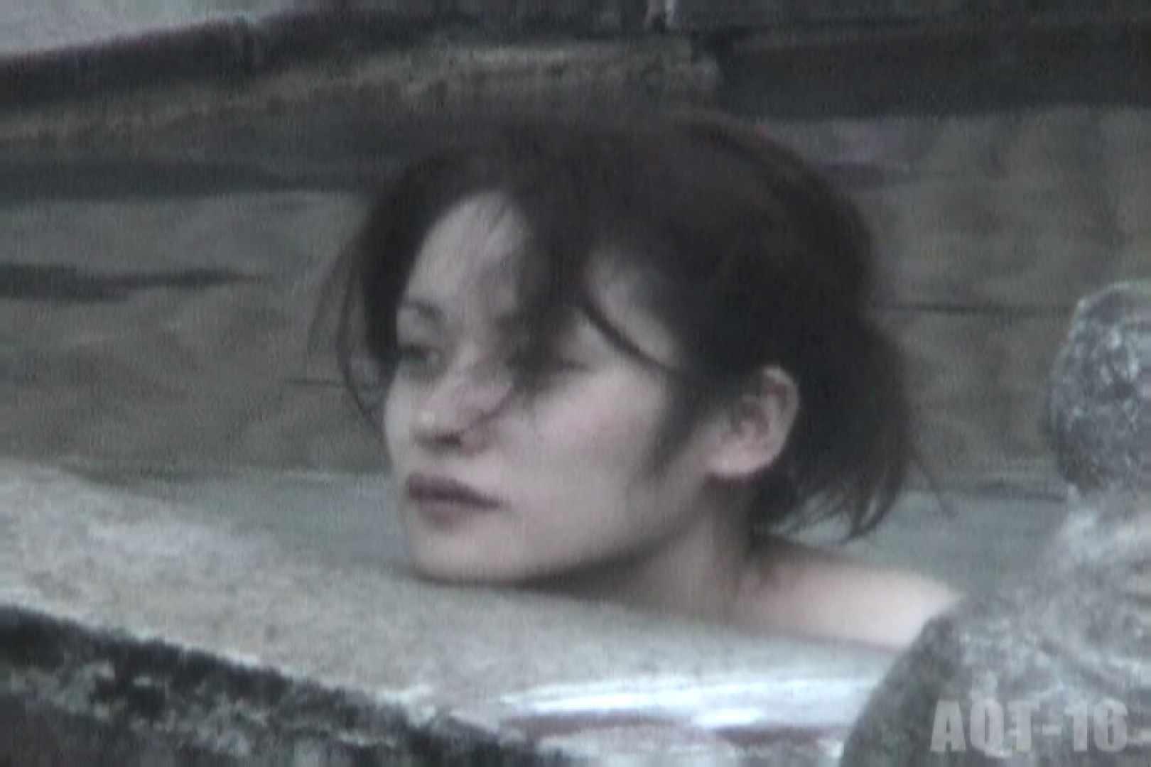Aquaな露天風呂Vol.839 盗撮師作品  96pic 90