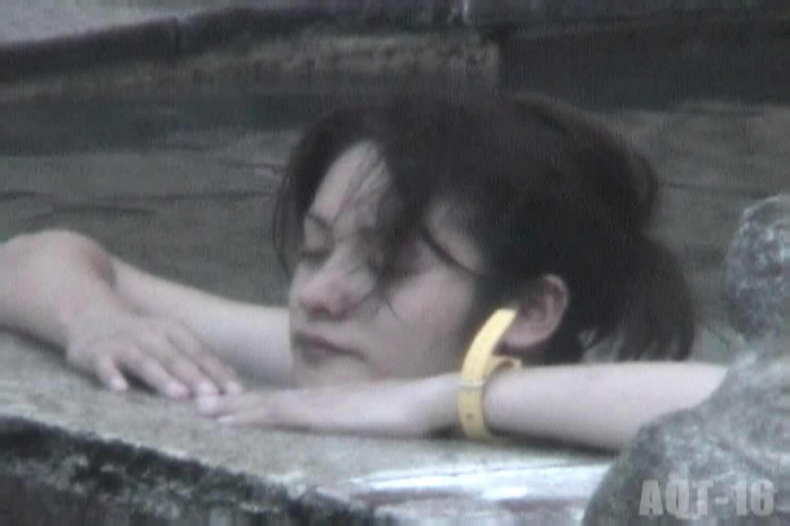 Aquaな露天風呂Vol.839 露天風呂突入 ワレメ動画紹介 96pic 92