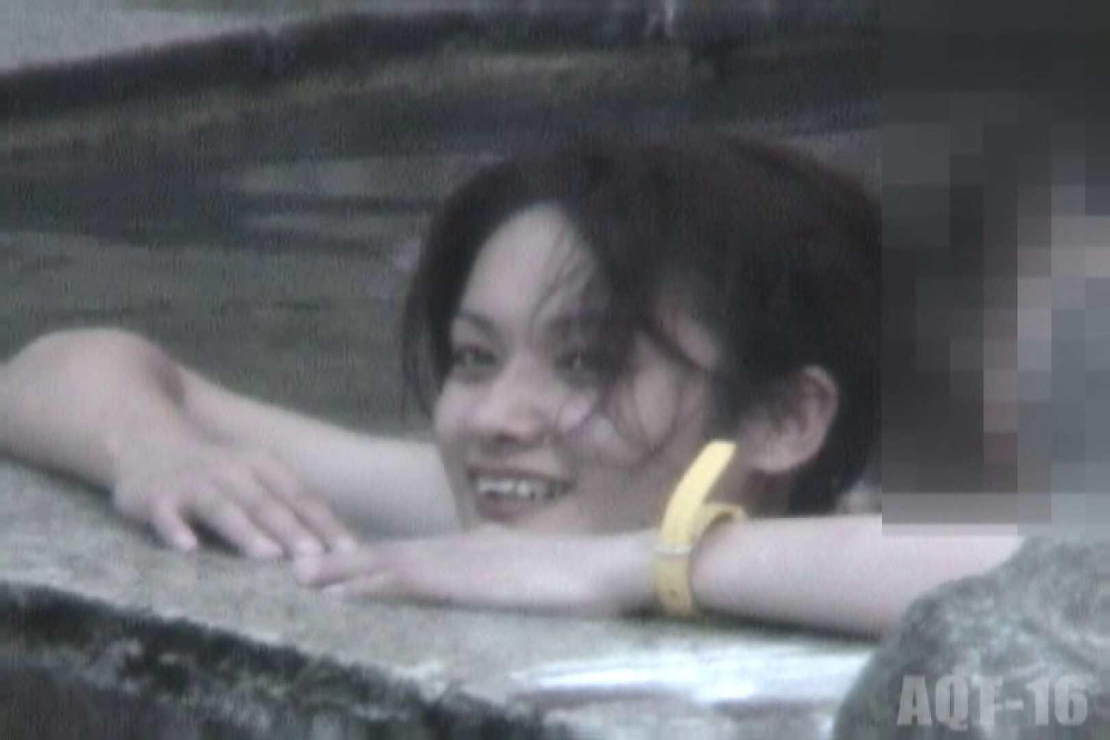 Aquaな露天風呂Vol.839 盗撮師作品  96pic 96