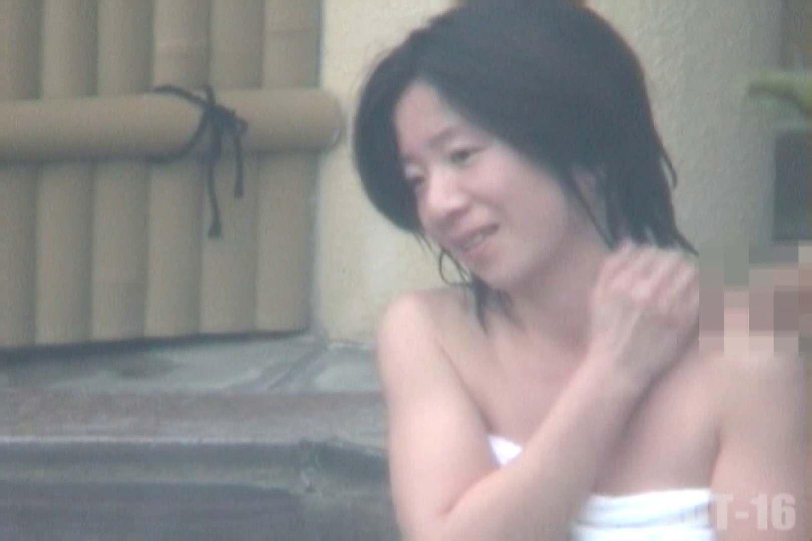 Aquaな露天風呂Vol.841 美しいOLの裸体  77pic 12
