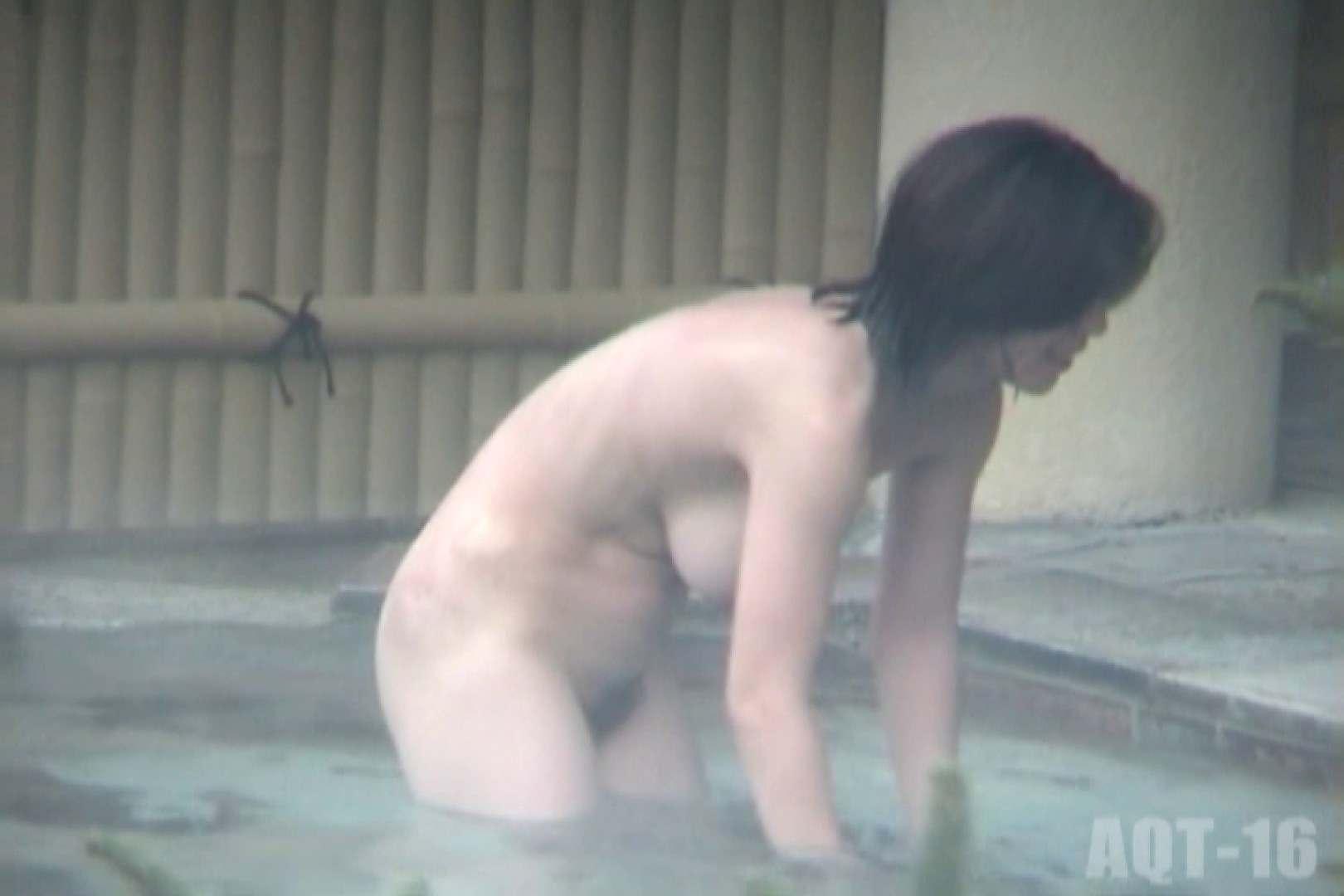 Aquaな露天風呂Vol.841 美しいOLの裸体  77pic 24