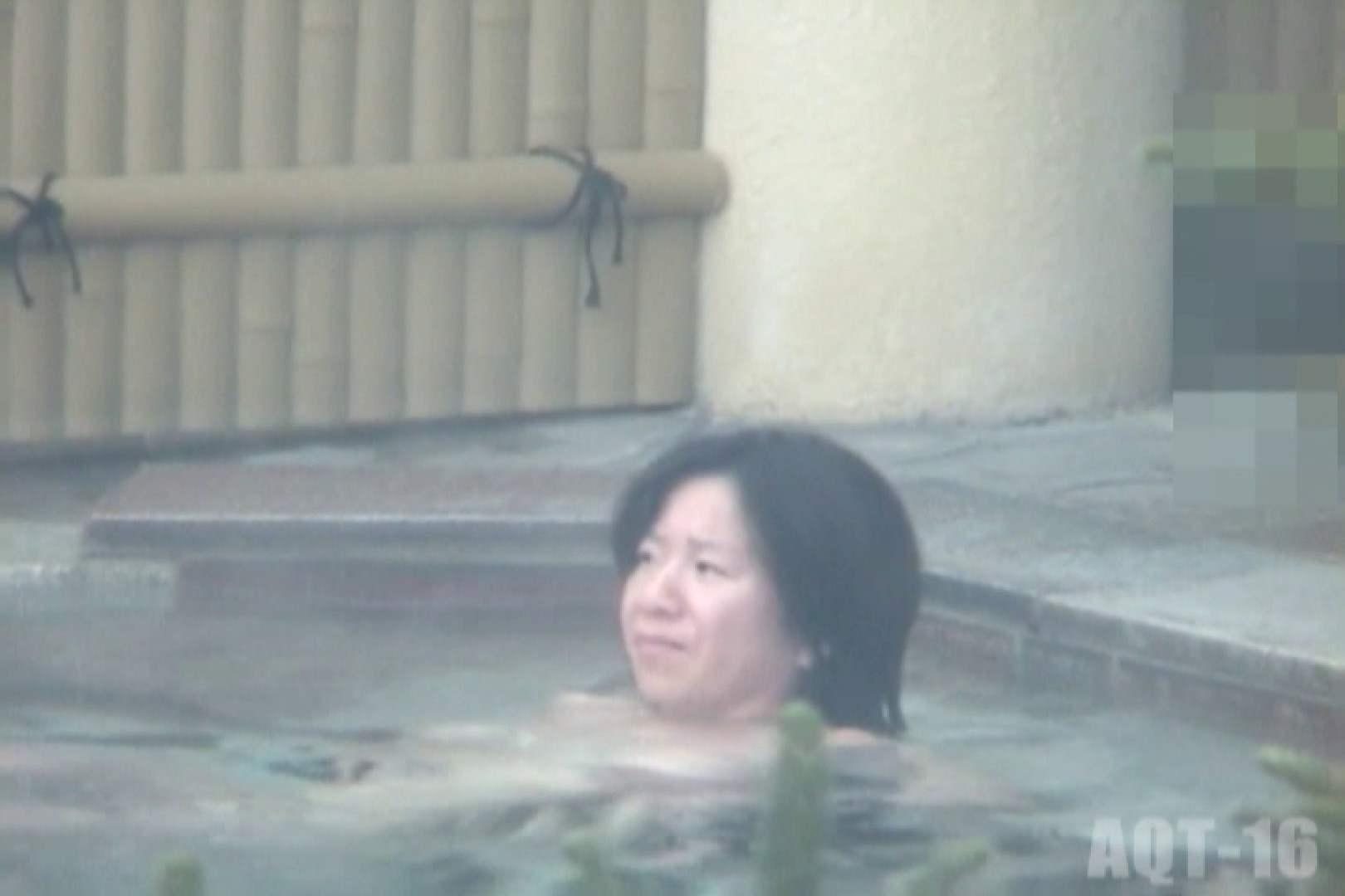 Aquaな露天風呂Vol.841 美しいOLの裸体   露天風呂突入  77pic 52