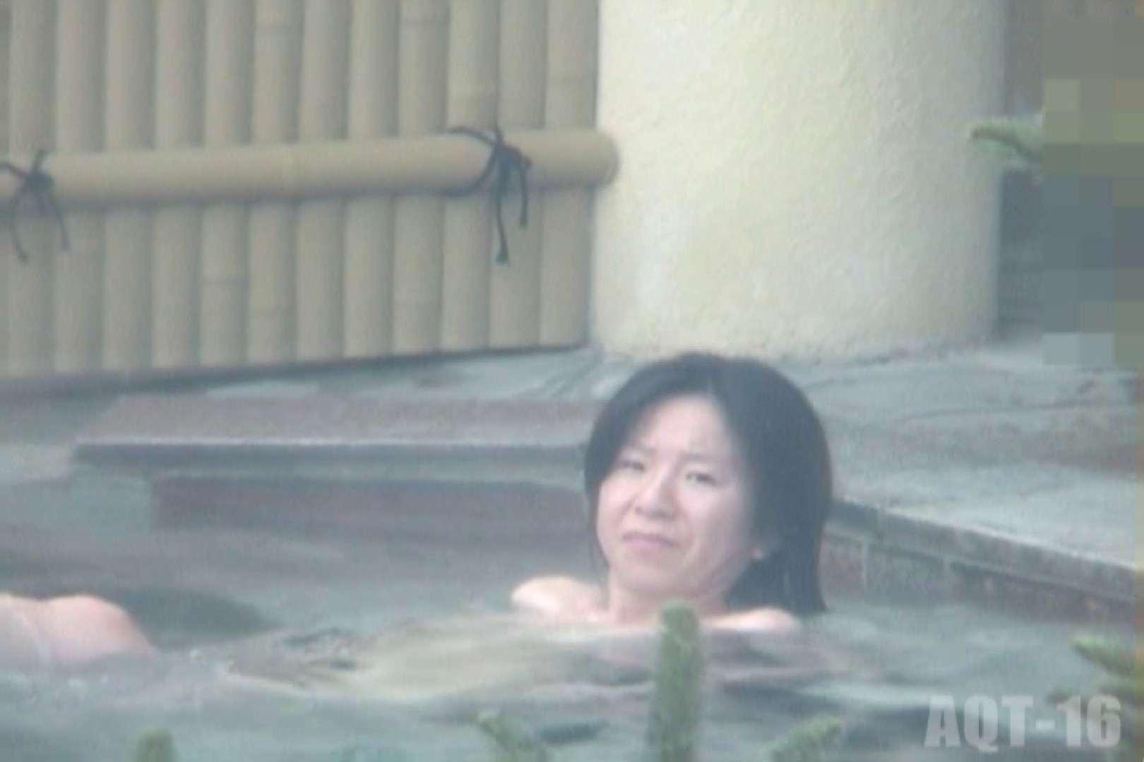 Aquaな露天風呂Vol.841 美しいOLの裸体  77pic 54