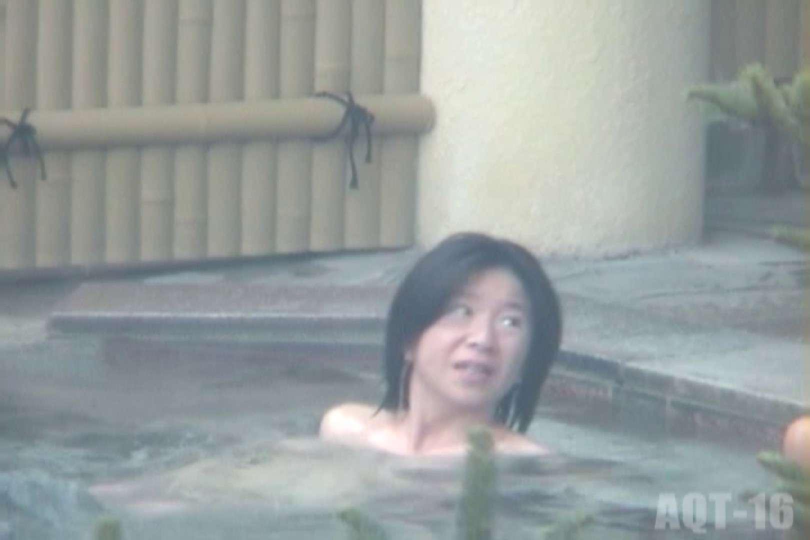 Aquaな露天風呂Vol.841 美しいOLの裸体  77pic 57