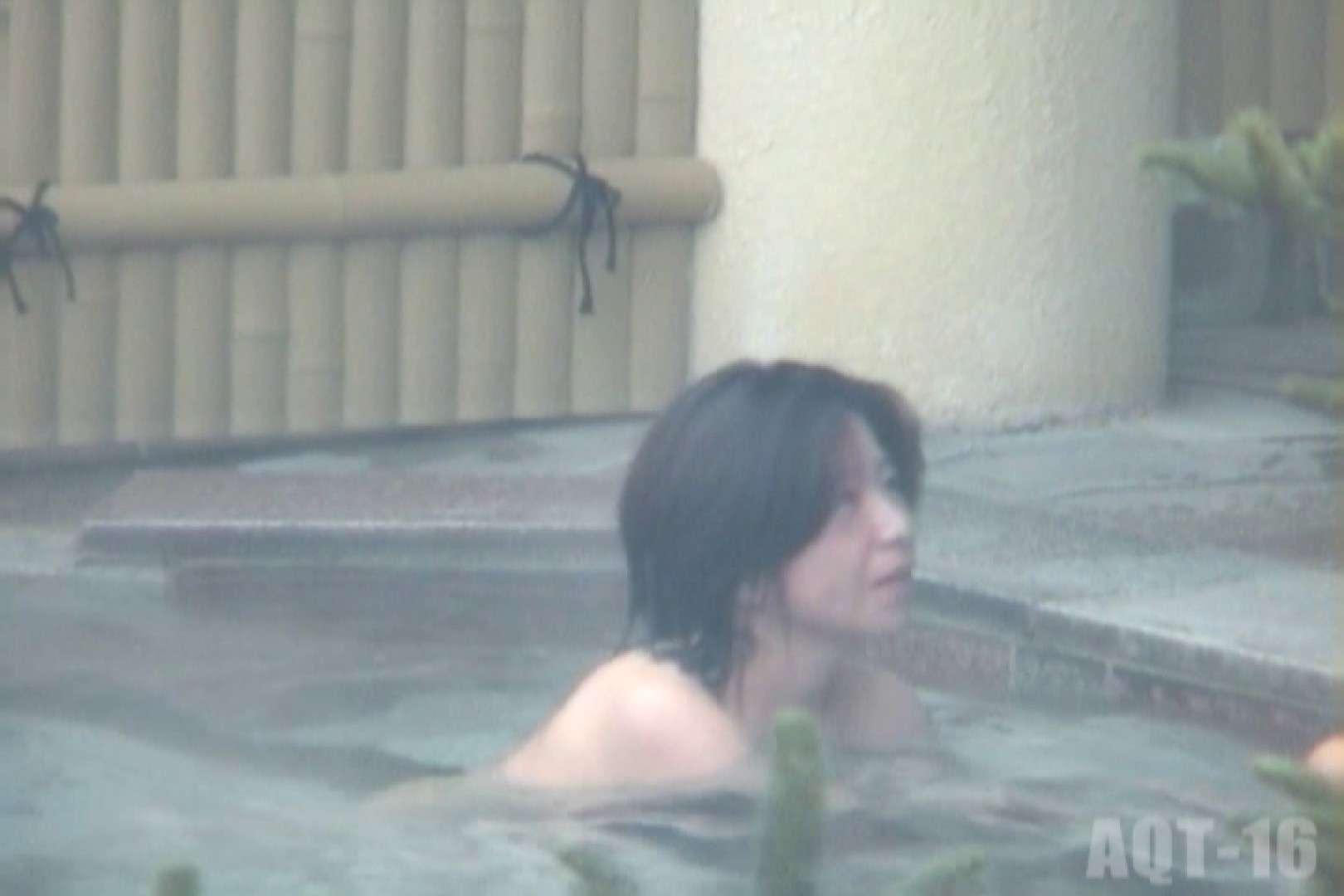 Aquaな露天風呂Vol.841 美しいOLの裸体  77pic 60