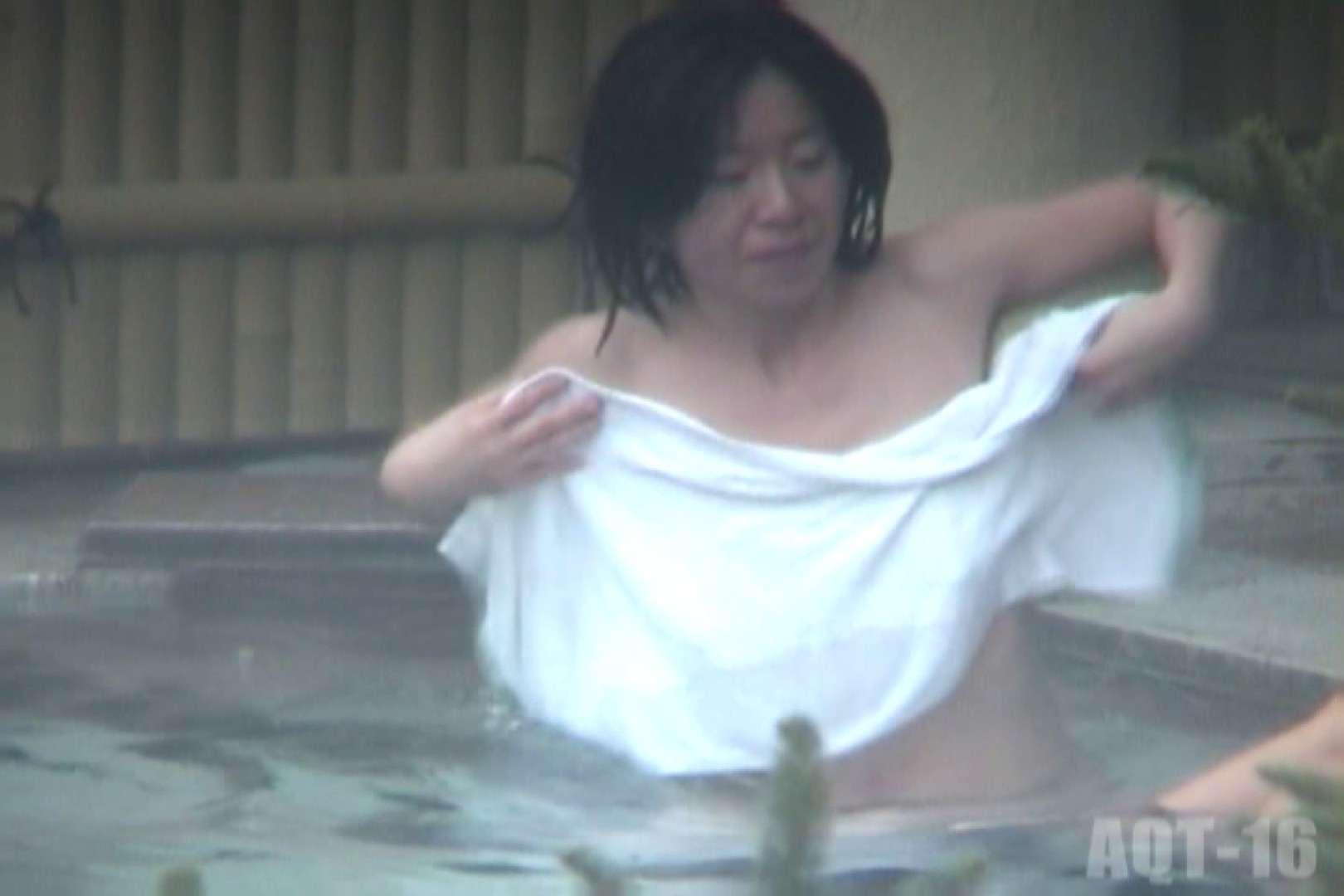 Aquaな露天風呂Vol.841 美しいOLの裸体   露天風呂突入  77pic 67