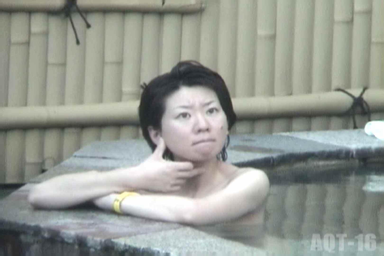 Aquaな露天風呂Vol.842 盗撮師作品  96pic 6