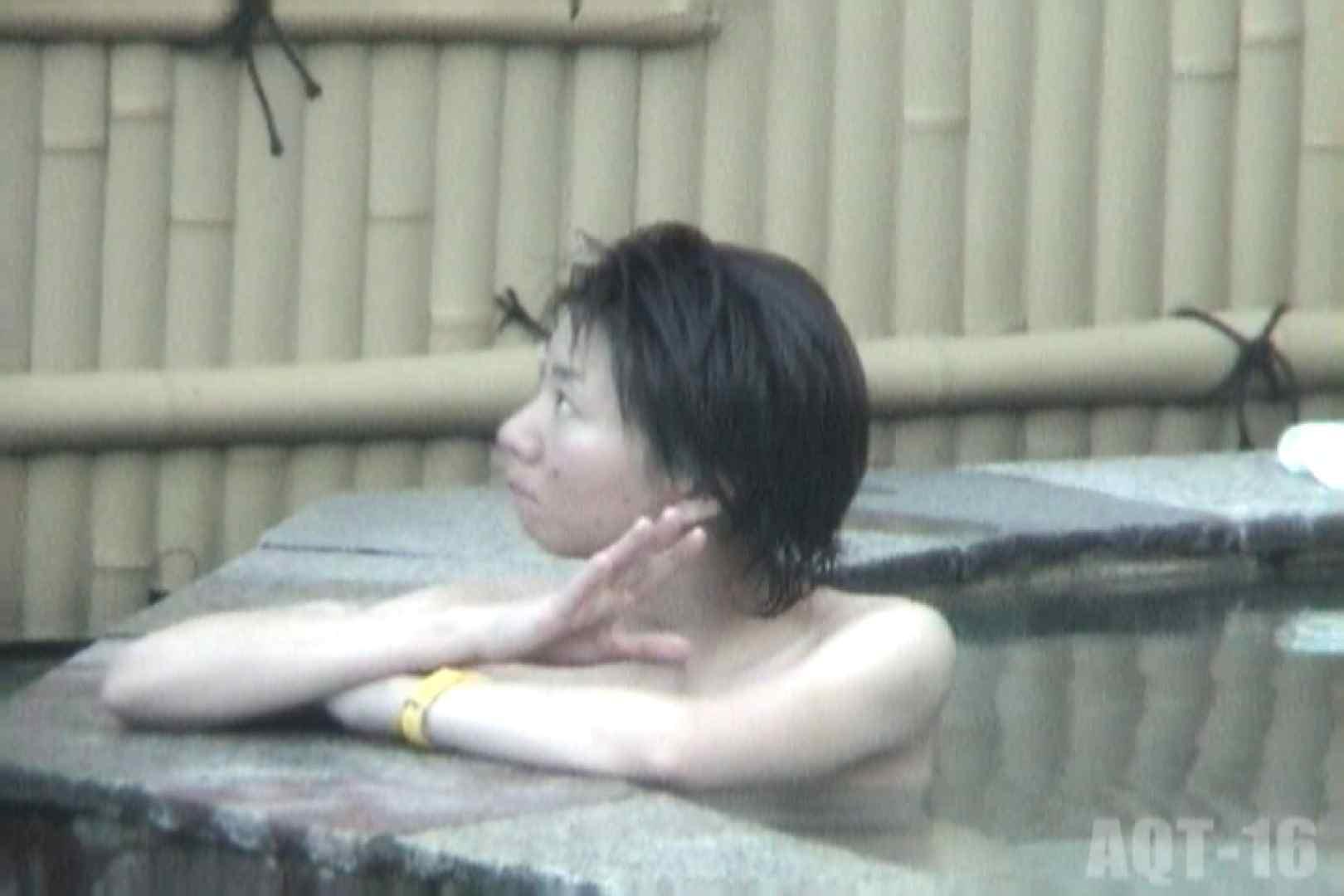 Aquaな露天風呂Vol.842 露天風呂突入 AV動画キャプチャ 96pic 8
