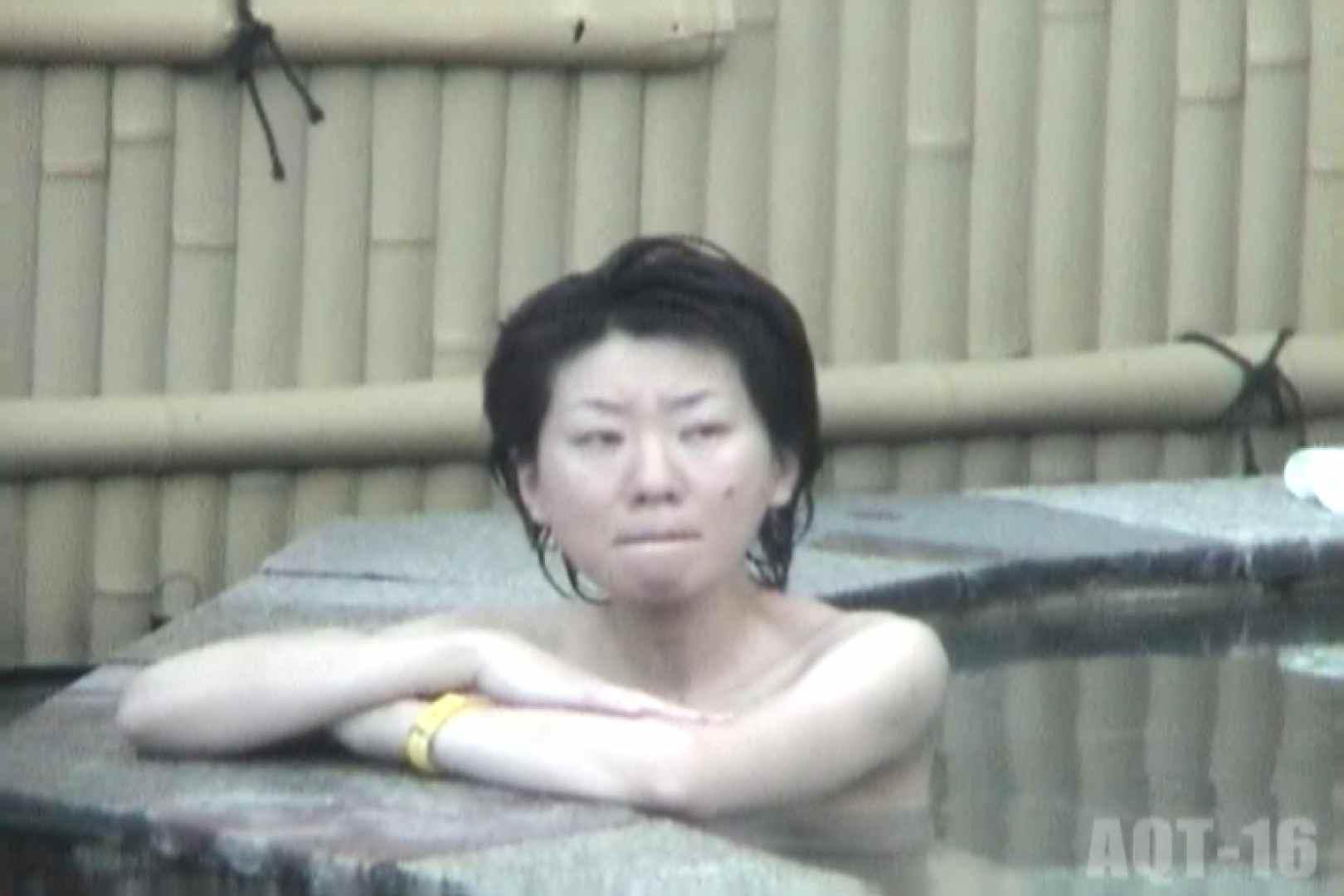 Aquaな露天風呂Vol.842 盗撮師作品  96pic 18
