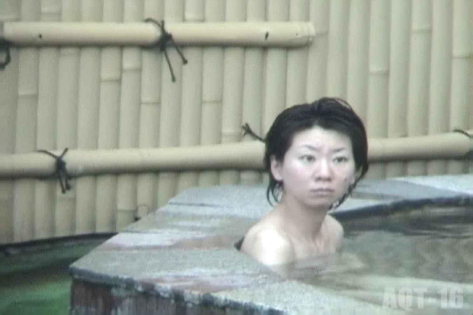 Aquaな露天風呂Vol.842 盗撮師作品   美しいOLの裸体  96pic 34
