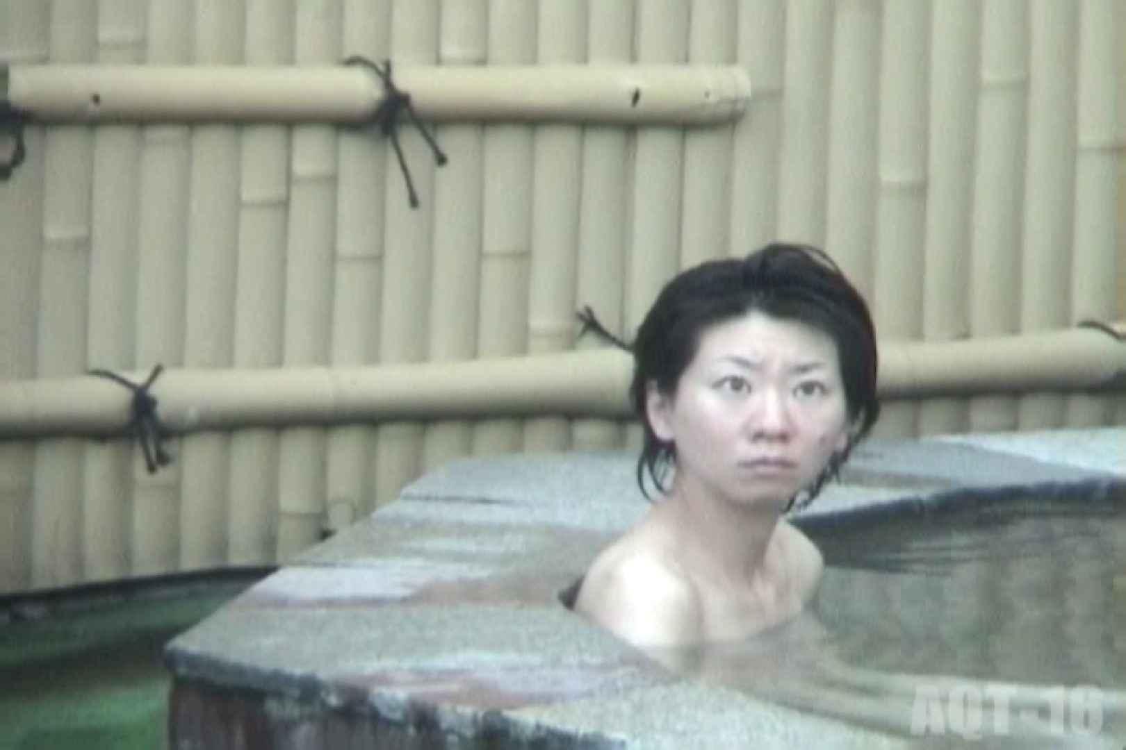 Aquaな露天風呂Vol.842 盗撮師作品  96pic 36