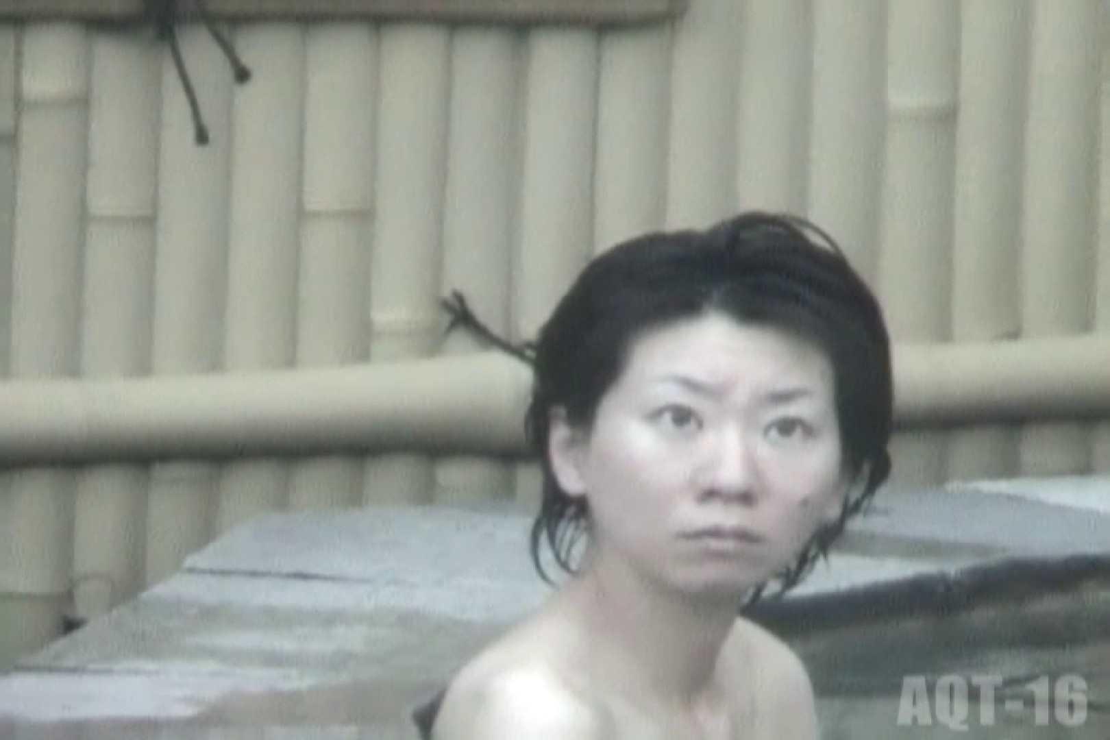 Aquaな露天風呂Vol.842 露天風呂突入 AV動画キャプチャ 96pic 38