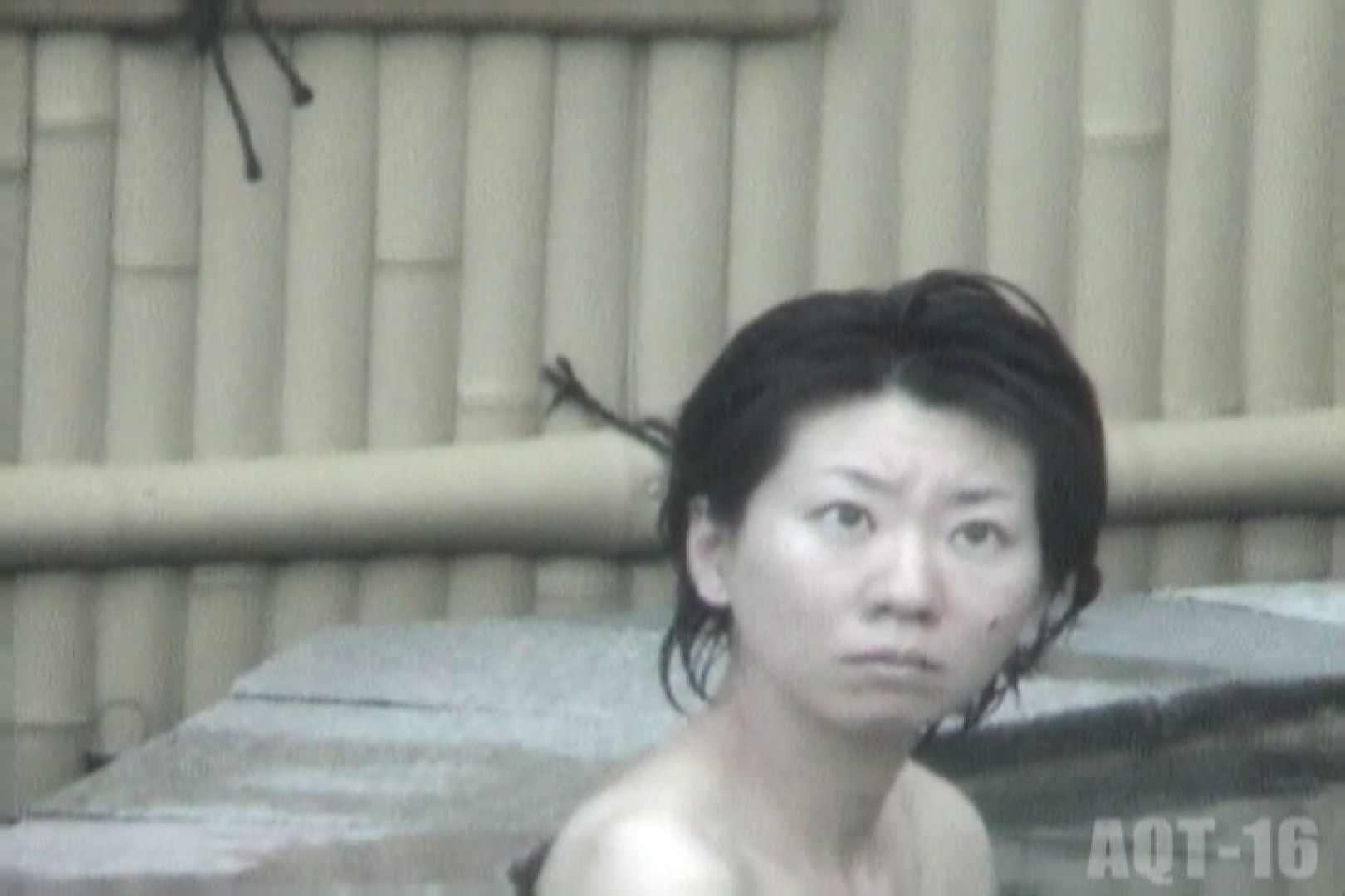 Aquaな露天風呂Vol.842 盗撮師作品  96pic 39