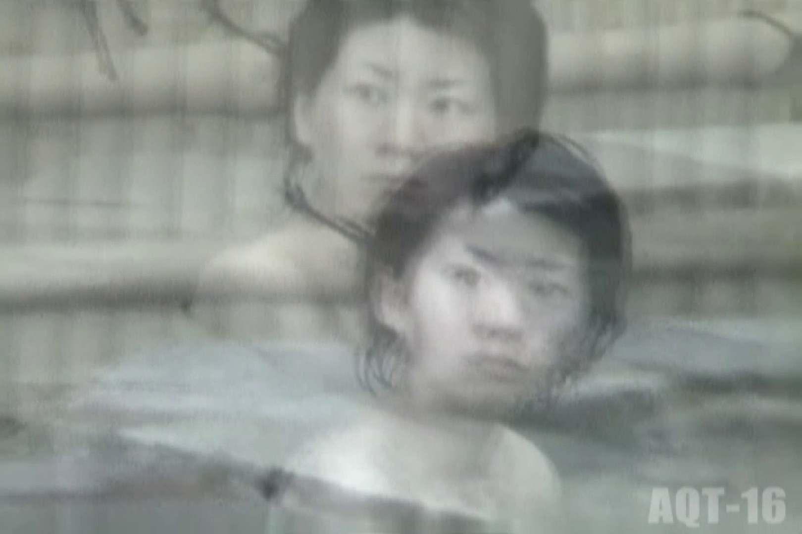 Aquaな露天風呂Vol.842 盗撮師作品   美しいOLの裸体  96pic 40