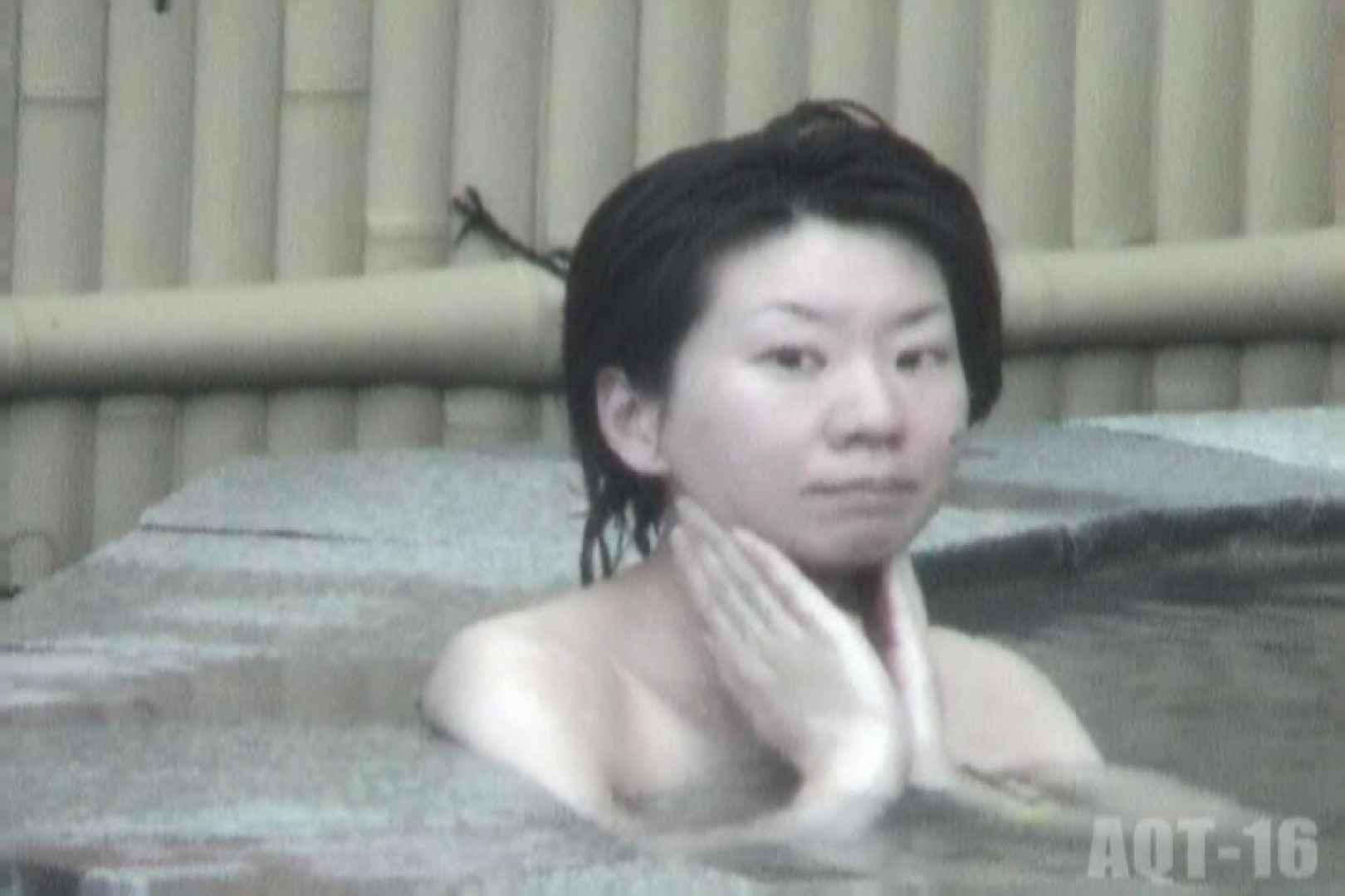 Aquaな露天風呂Vol.842 盗撮師作品  96pic 45