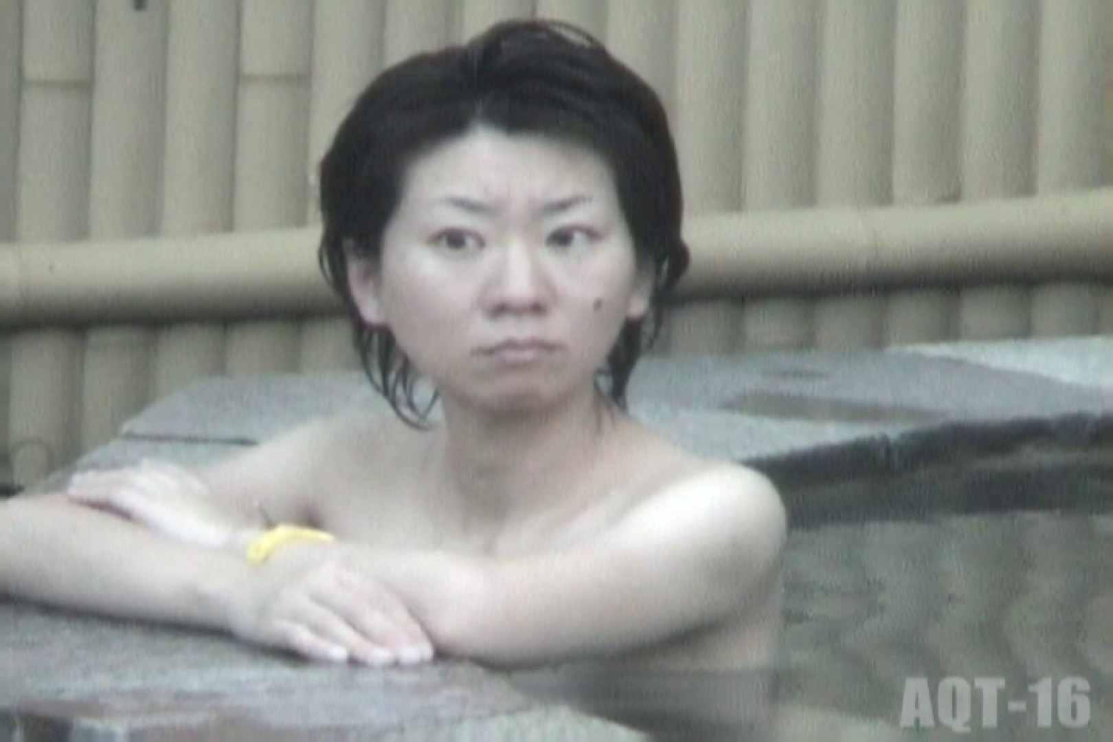 Aquaな露天風呂Vol.842 盗撮師作品  96pic 51