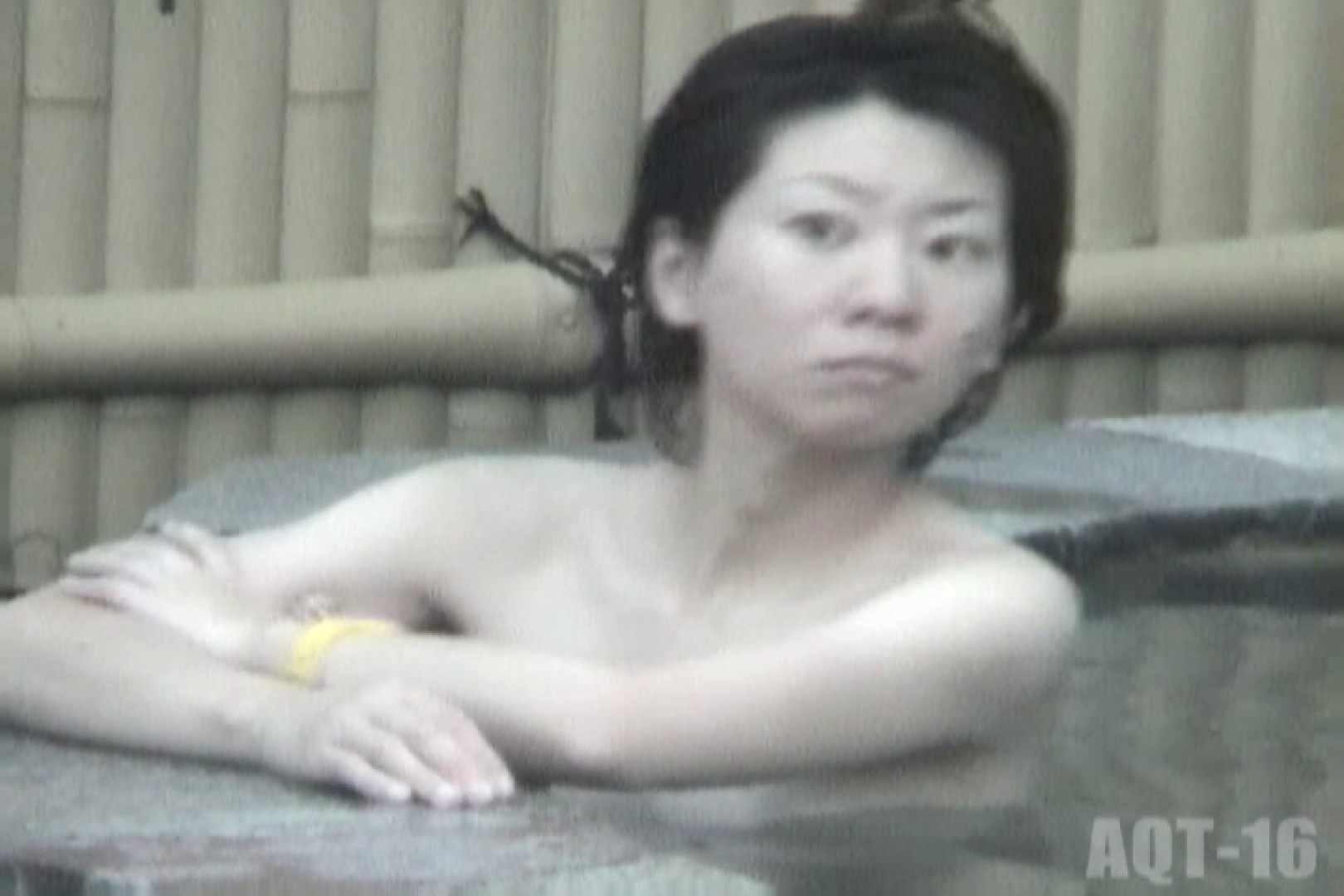Aquaな露天風呂Vol.842 盗撮師作品   美しいOLの裸体  96pic 52