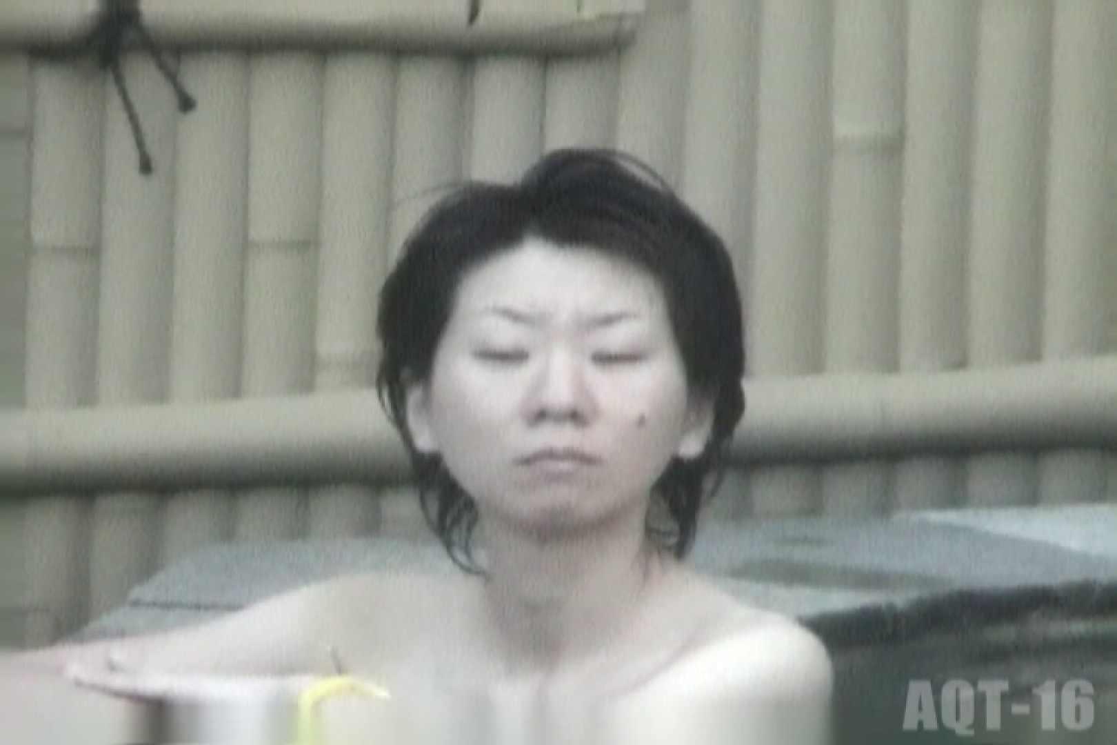 Aquaな露天風呂Vol.842 露天風呂突入 AV動画キャプチャ 96pic 53