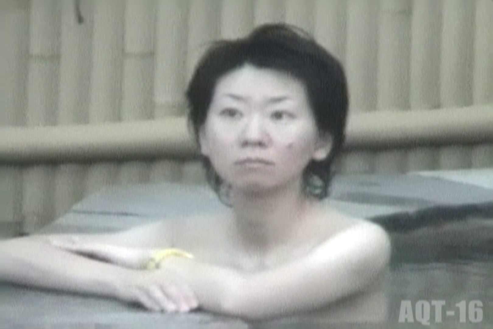 Aquaな露天風呂Vol.842 盗撮師作品   美しいOLの裸体  96pic 55