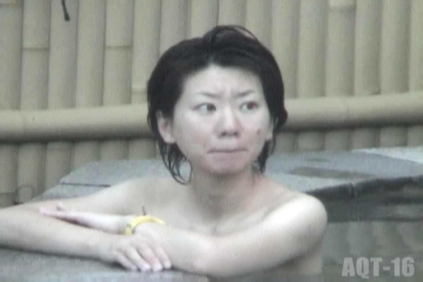 Aquaな露天風呂Vol.842 盗撮師作品   美しいOLの裸体  96pic 58