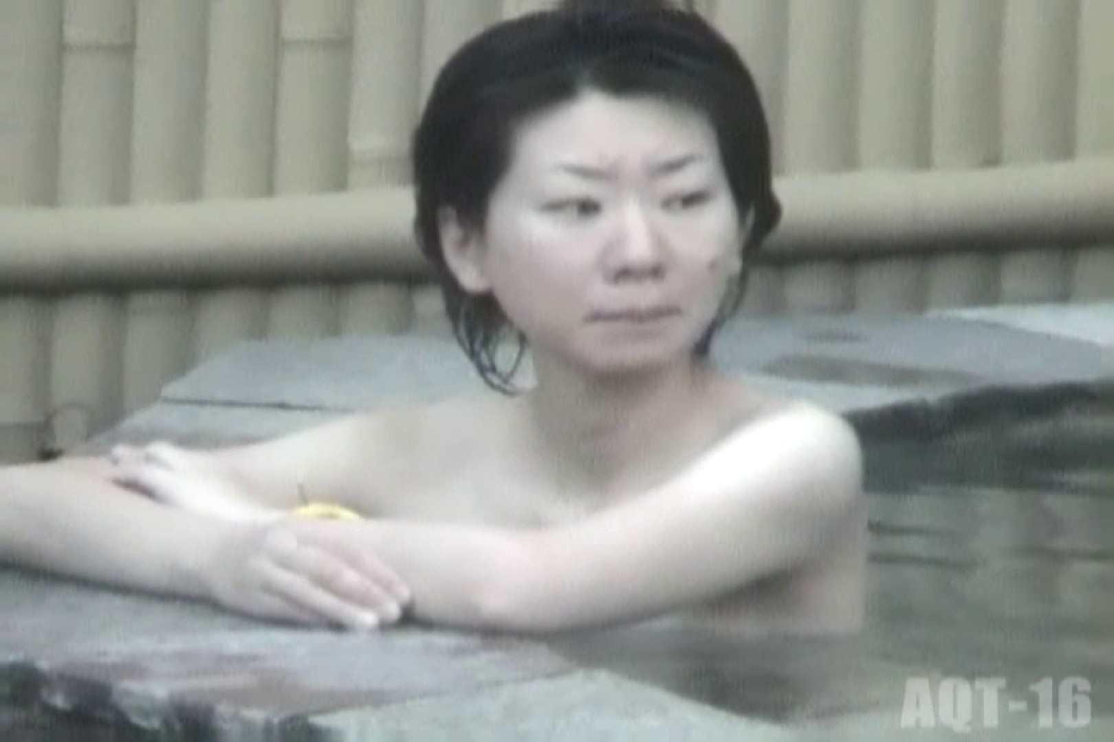 Aquaな露天風呂Vol.842 盗撮師作品  96pic 60