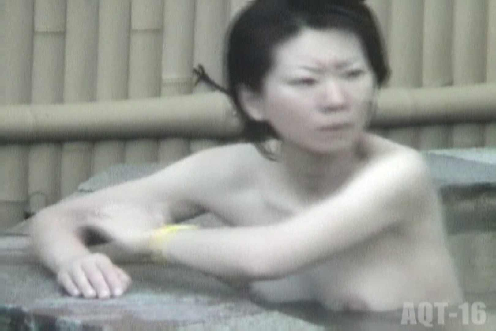 Aquaな露天風呂Vol.842 露天風呂突入 AV動画キャプチャ 96pic 62