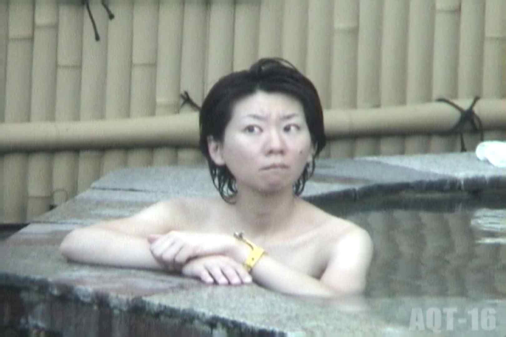 Aquaな露天風呂Vol.842 露天風呂突入 AV動画キャプチャ 96pic 74