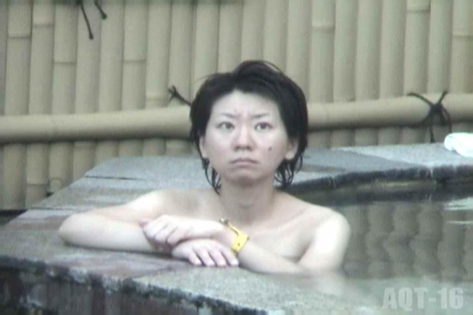 Aquaな露天風呂Vol.842 露天風呂突入 AV動画キャプチャ 96pic 83