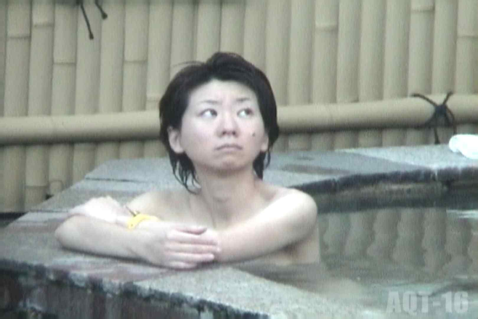 Aquaな露天風呂Vol.842 盗撮師作品   美しいOLの裸体  96pic 85