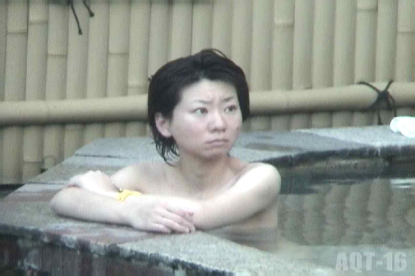 Aquaな露天風呂Vol.842 露天風呂突入 AV動画キャプチャ 96pic 86
