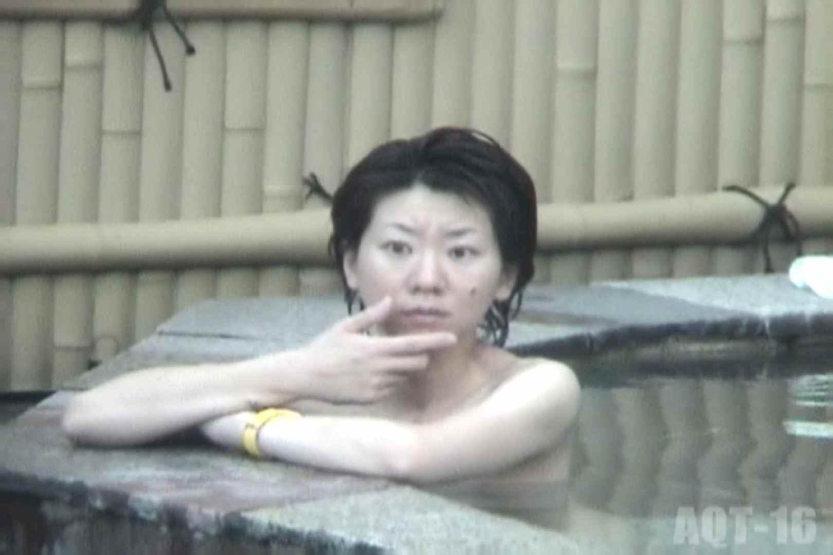 Aquaな露天風呂Vol.842 露天風呂突入 AV動画キャプチャ 96pic 92