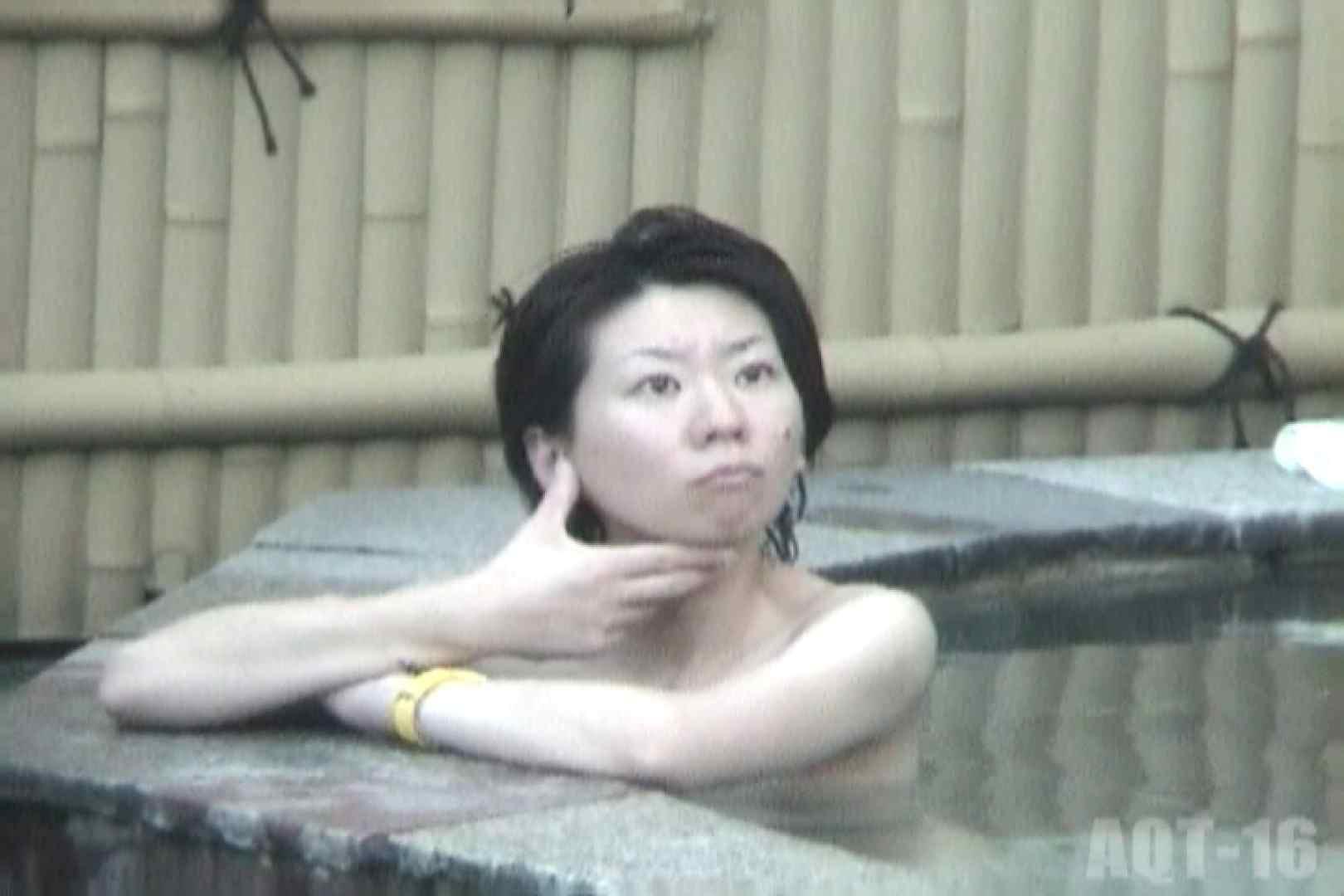 Aquaな露天風呂Vol.842 盗撮師作品   美しいOLの裸体  96pic 94