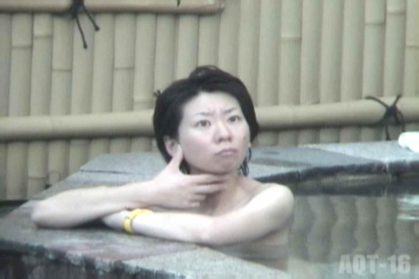 Aquaな露天風呂Vol.842 露天風呂突入 AV動画キャプチャ 96pic 95