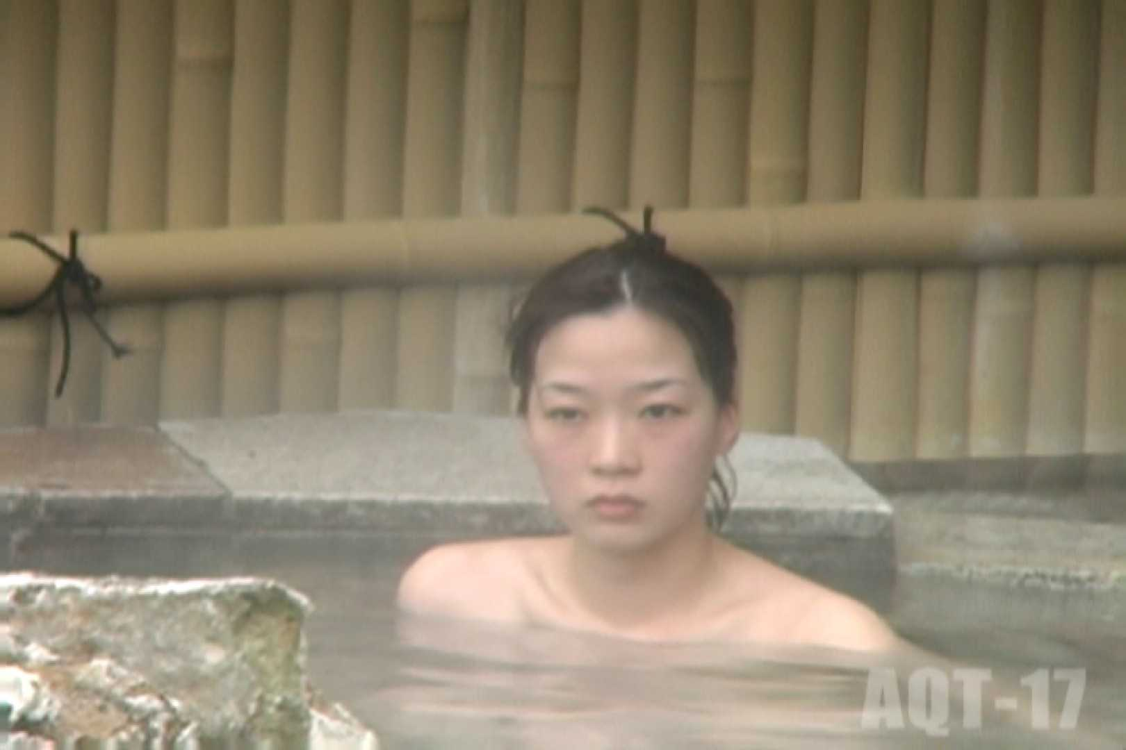 Aquaな露天風呂Vol.848 露天風呂突入 セックス画像 86pic 2