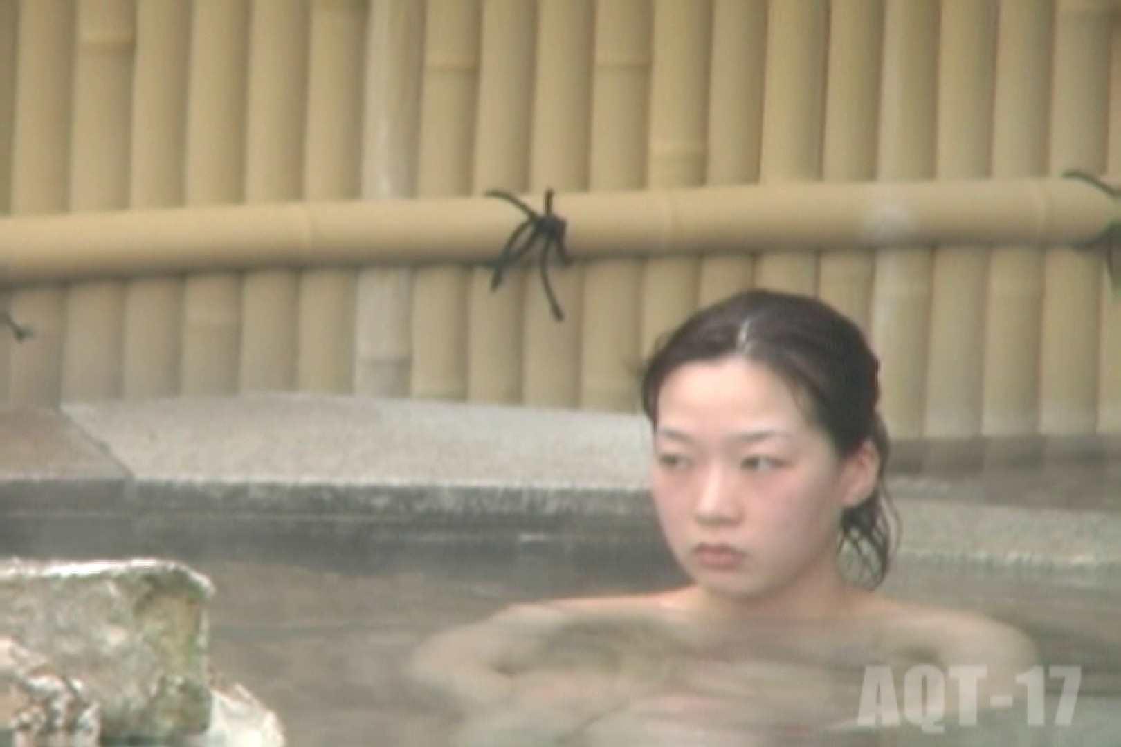 Aquaな露天風呂Vol.848 露天風呂突入 セックス画像 86pic 5