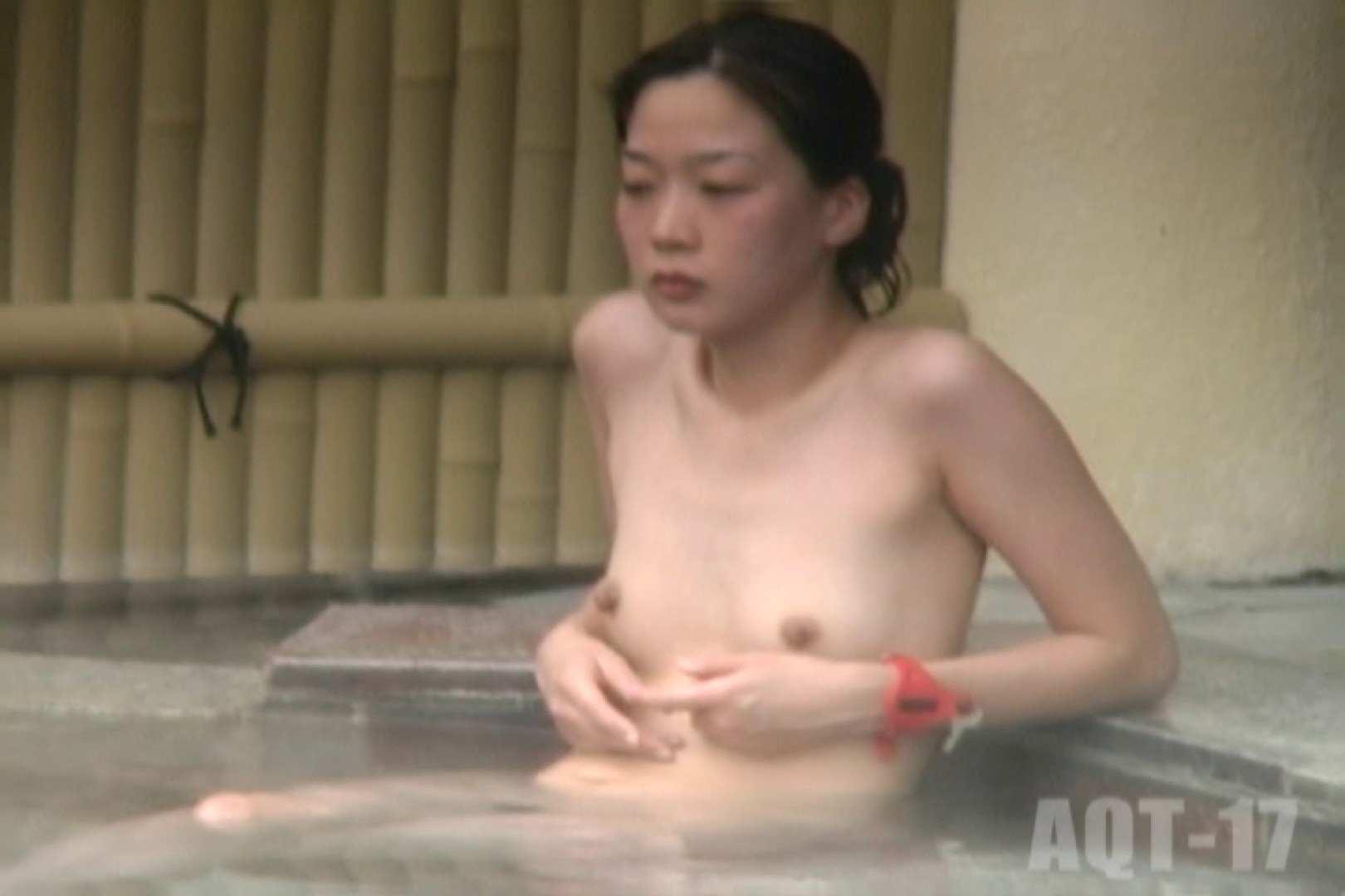 Aquaな露天風呂Vol.848 盗撮師作品  86pic 9