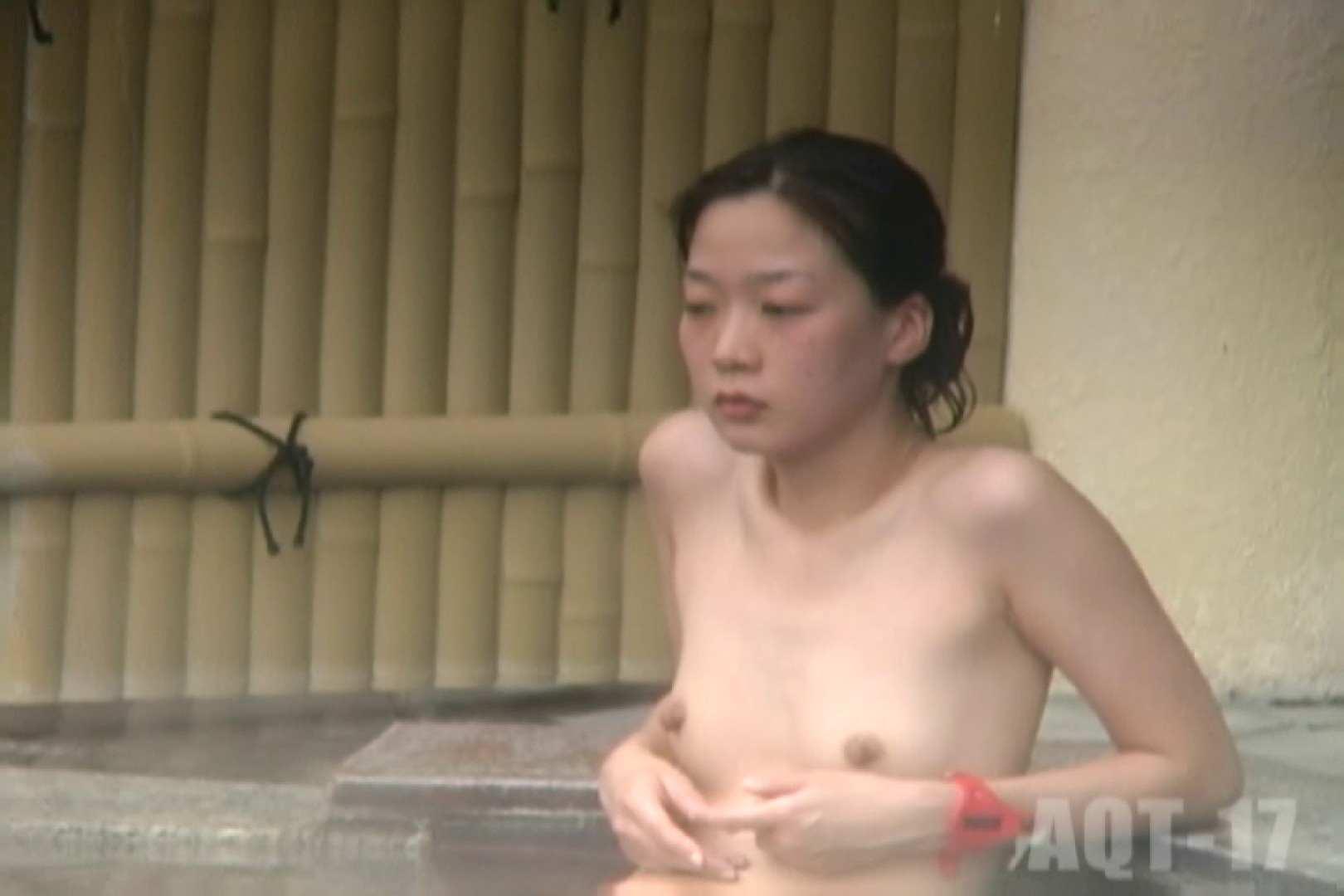 Aquaな露天風呂Vol.848 盗撮師作品   美しいOLの裸体  86pic 10